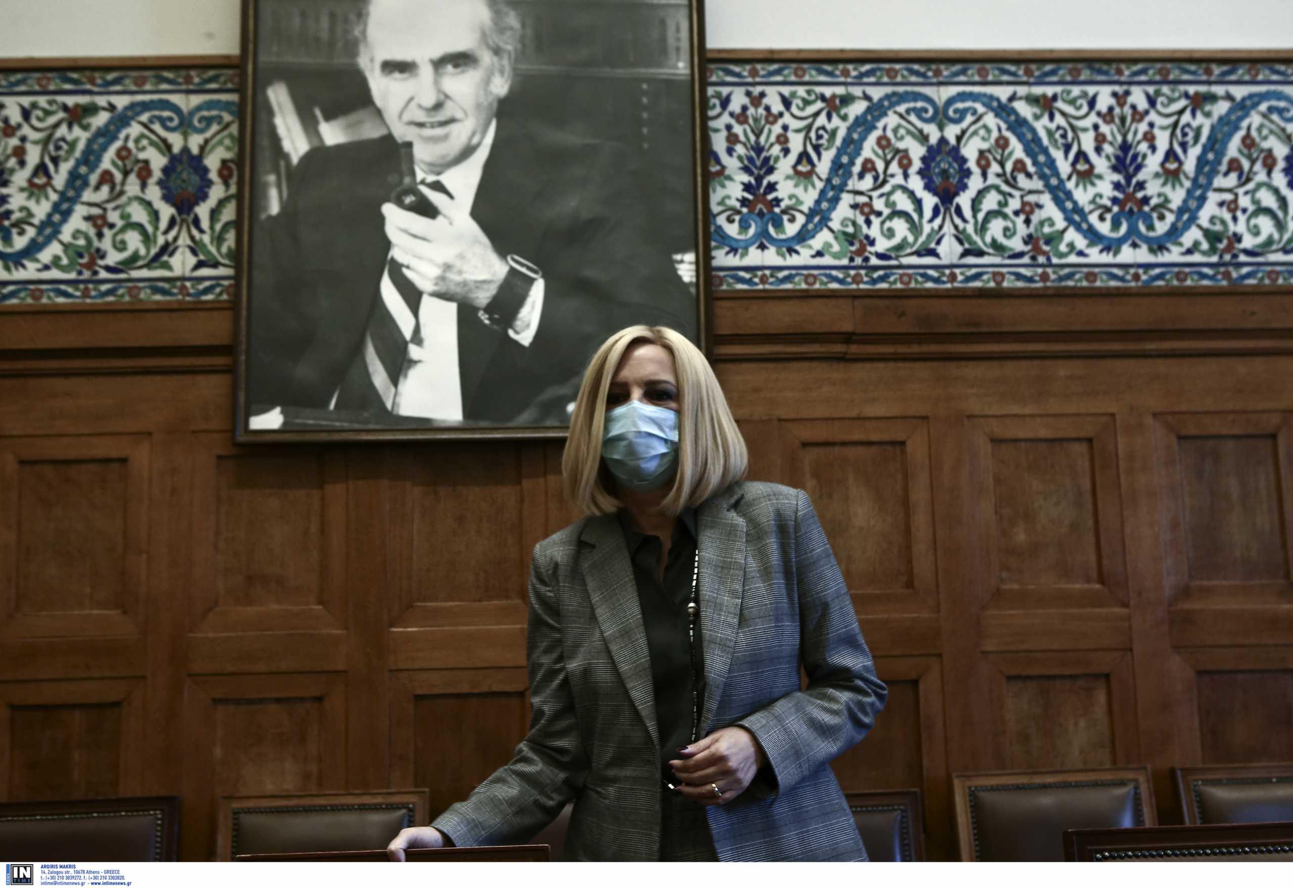 Φώφη για Ανδρέα Παπανδρέου: «Ο Ανδρέας και το ΠΑΣΟΚ παραμένουν βαθιά μέσα στην καρδιά του ελληνικού λαού»