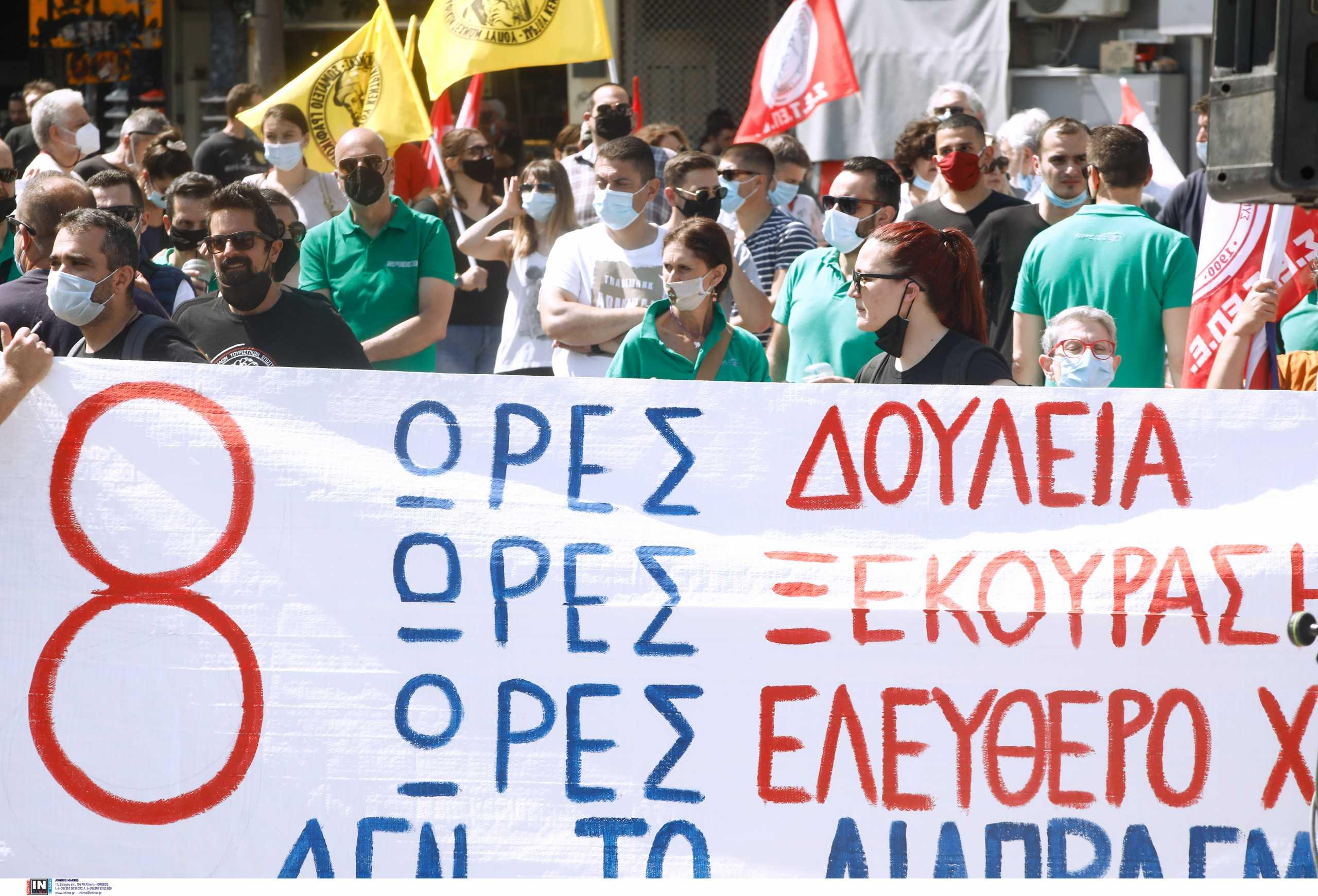 Απεργία: Πυρσοί και συνθήματα στις πορείες της Θεσσαλονίκης – Εικόνες από το κέντρο της πόλης