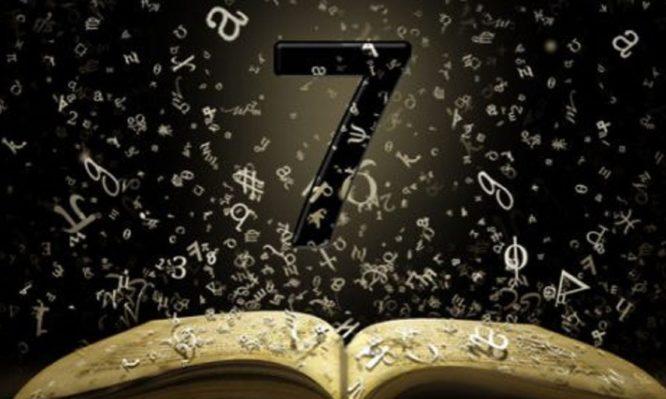 Γιατί κάποιοι το «7» ιερό αριθμό;