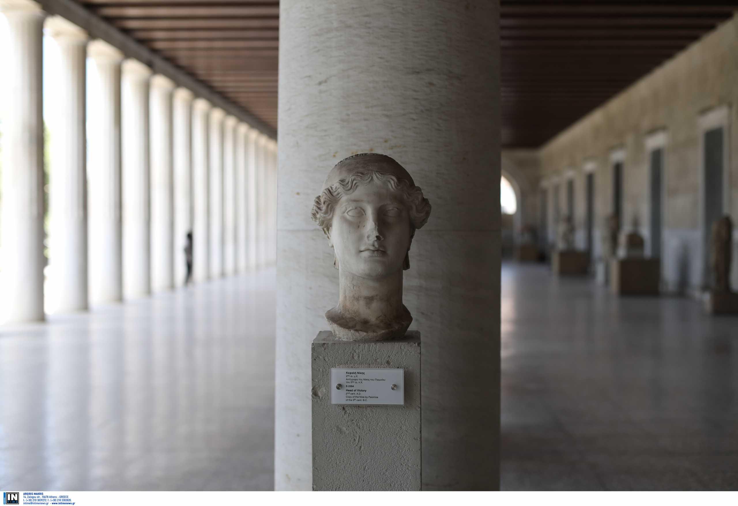Άφιξη μετ' εμποδίων για την Ούρσουλα φον ντερ Λάιεν στην Αθήνα – Άλλαξε ώρα η εκδήλωση στην Αρχαία Αγορά