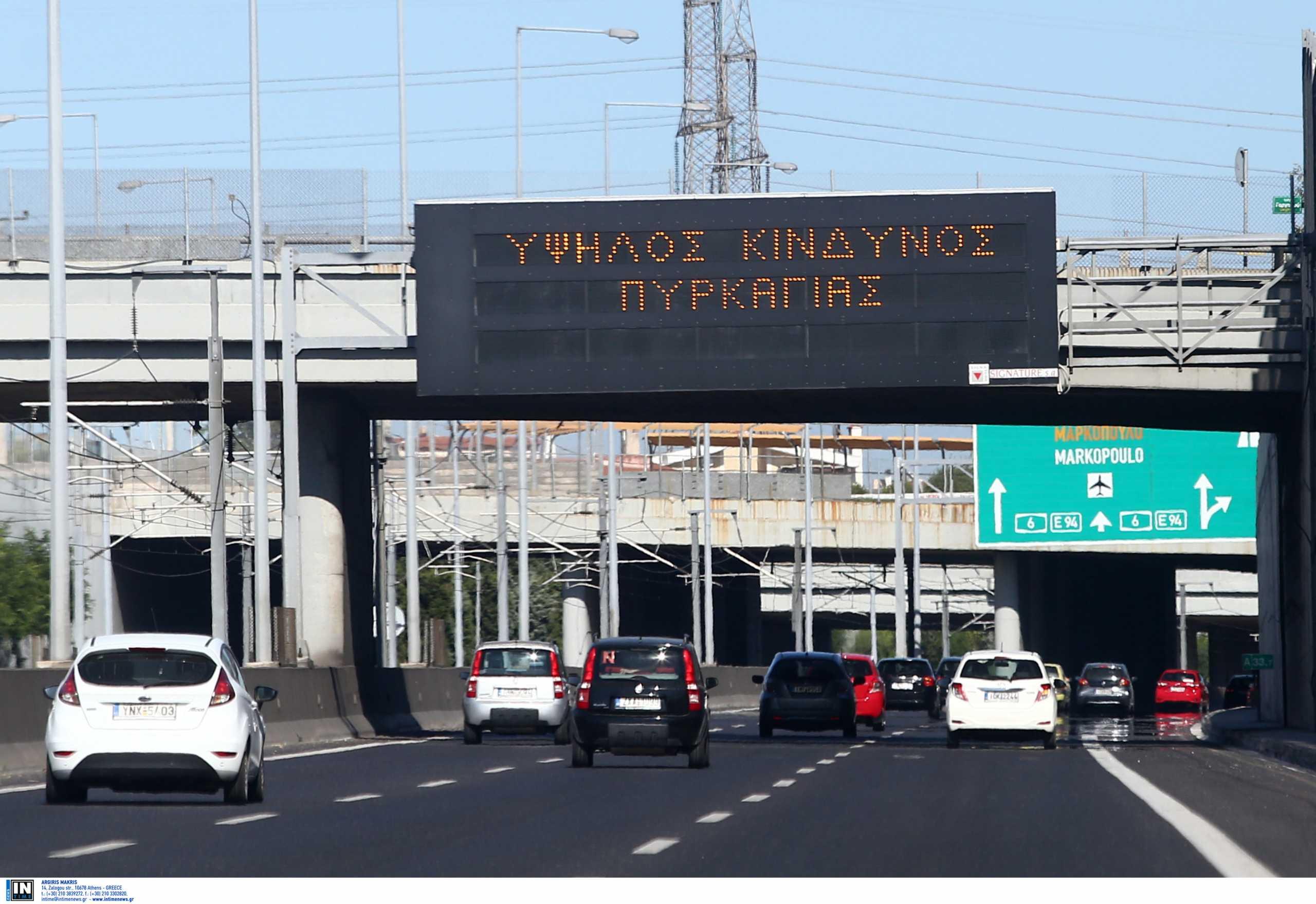 Καραμπόλα στην Αττική Οδό και μποτιλιάρισμα προς αεροδρόμιο