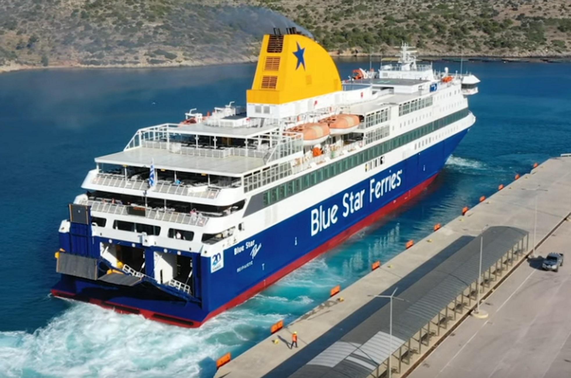 Χίος: Δεξιοτεχνική μανούβρα από τον καπετάνιο του Blue Star Patmos – Έτσι έφτασαν οι πρώτοι τουρίστες