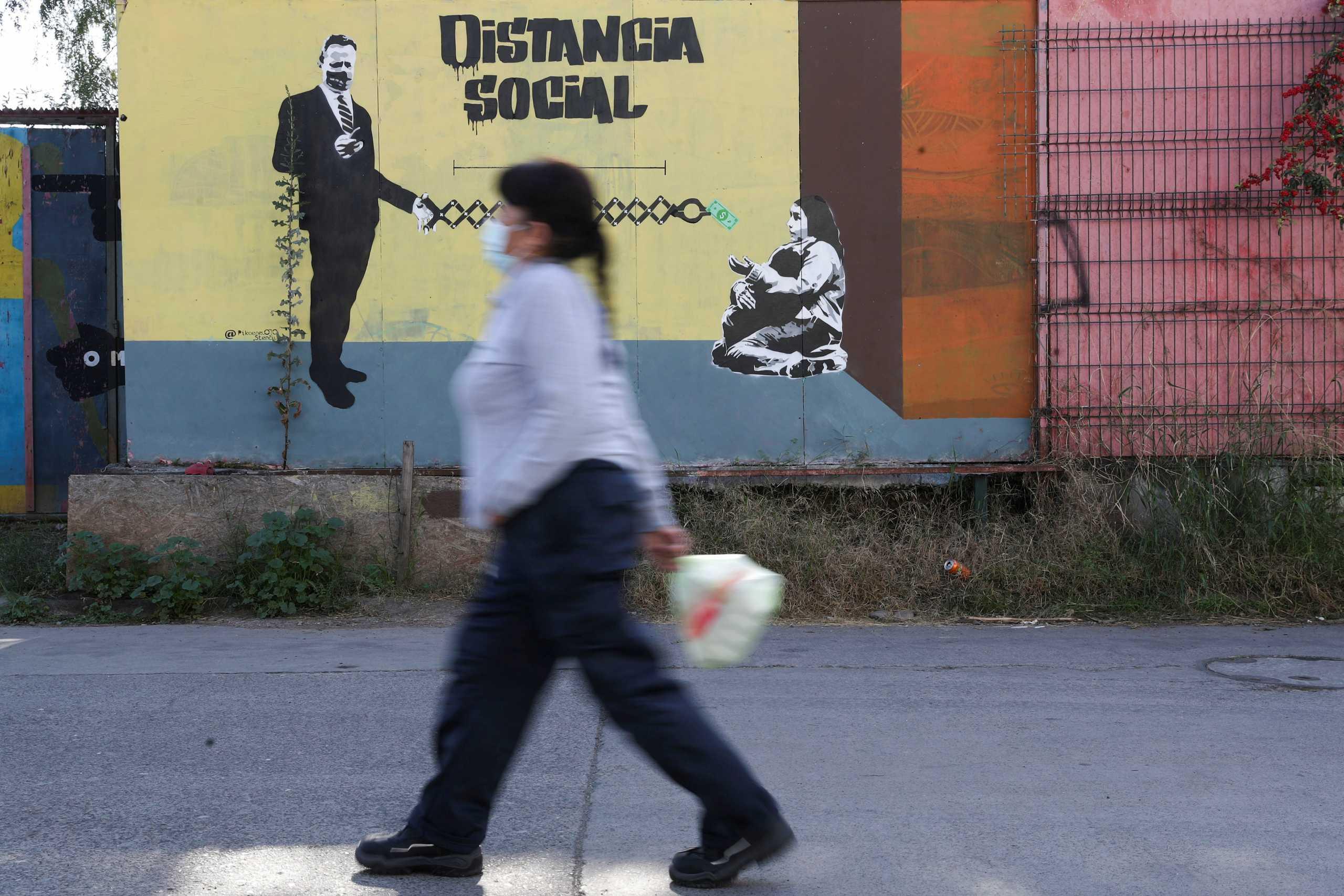 Χιλή: Η πανδημία γονατίζει την χώρα