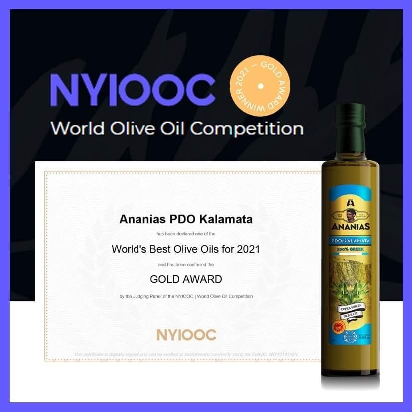 Ελληνικά Εκλεκτά Έλαια: Χρυσό Βραβείο στο Διεθνή Διαγωνισμό Ελαιολάδου της Νέας Υόρκης