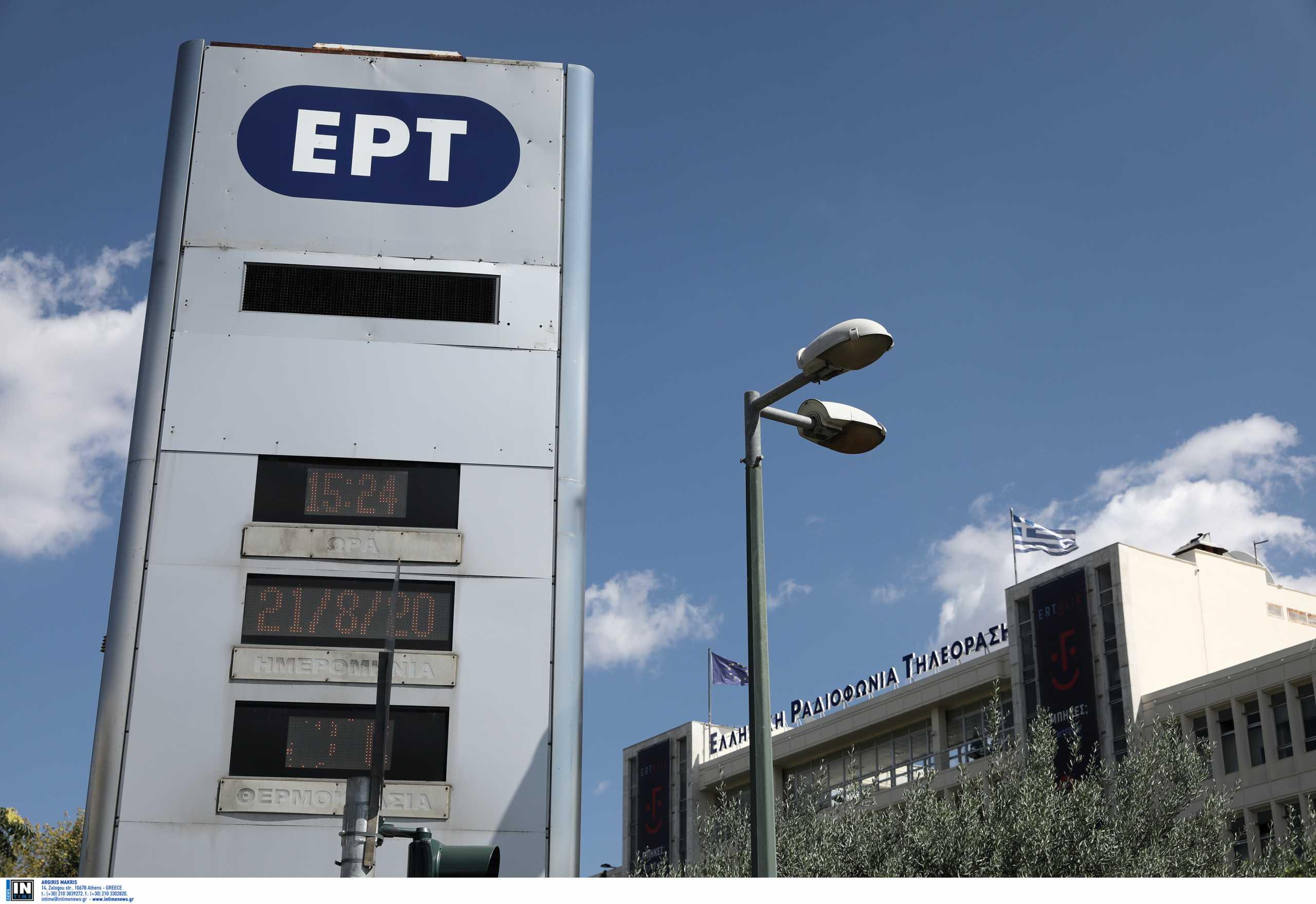 Το Υπουργείο Προστασίας του Πολίτη επιστρέφει στην ΕΡΤ το ιστορικό στούντιο της Κατεχάκη