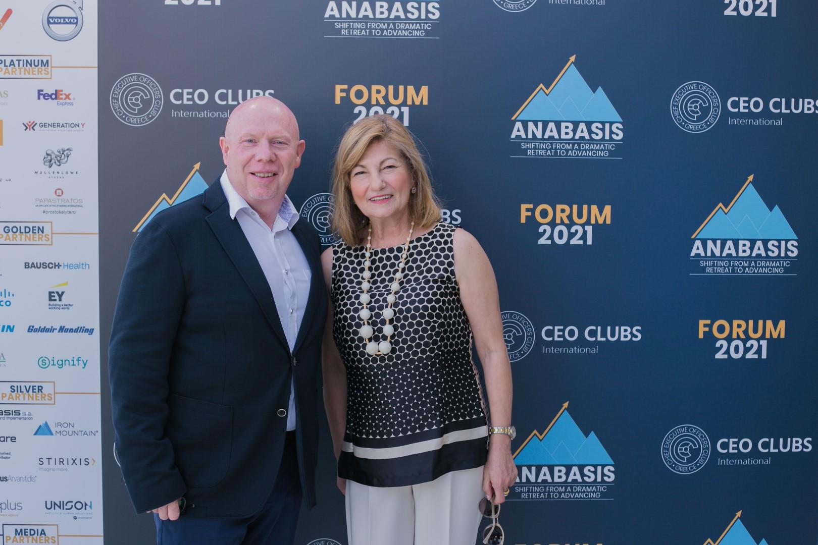 CEO Clubs Greece Forum: Οι CEOs ηγούνται της ανάβασης πέρα από την κρίση