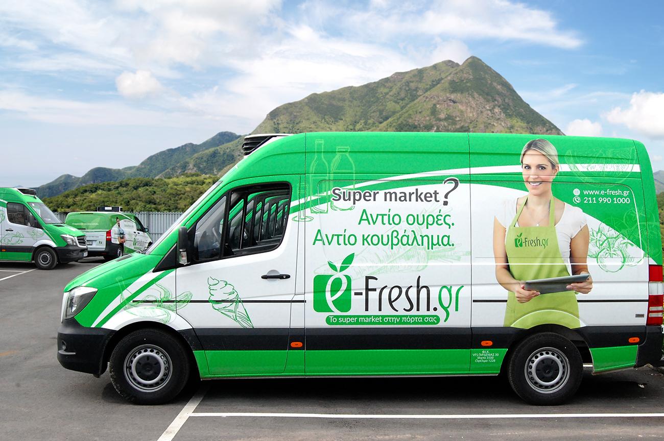 Ψώνια από ηλεκτρονικό supermarkete-fresh.gr: η νέα μας αγάπη που έγινε 5
