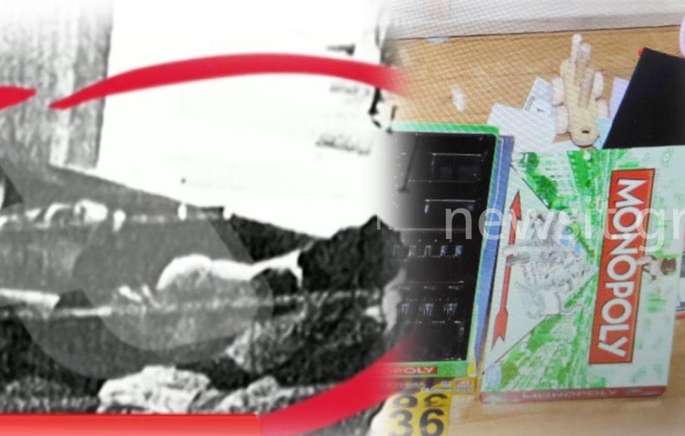 Γλυκά Νερά – Εικόνες ντοκουμέντο: Η Monopoly και η τελευταία φωτογραφία στο κινητό της Κάρολαϊν