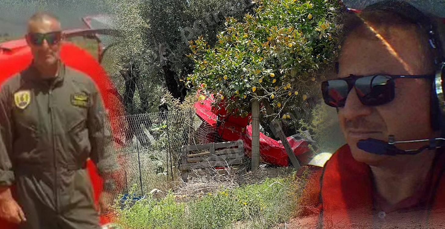 Πτώση αεροσκάφους στην Ηλεία: Δεν υπήρξε ενημέρωση για κατάσταση έκτακτης ανάγκης (pics, vids)