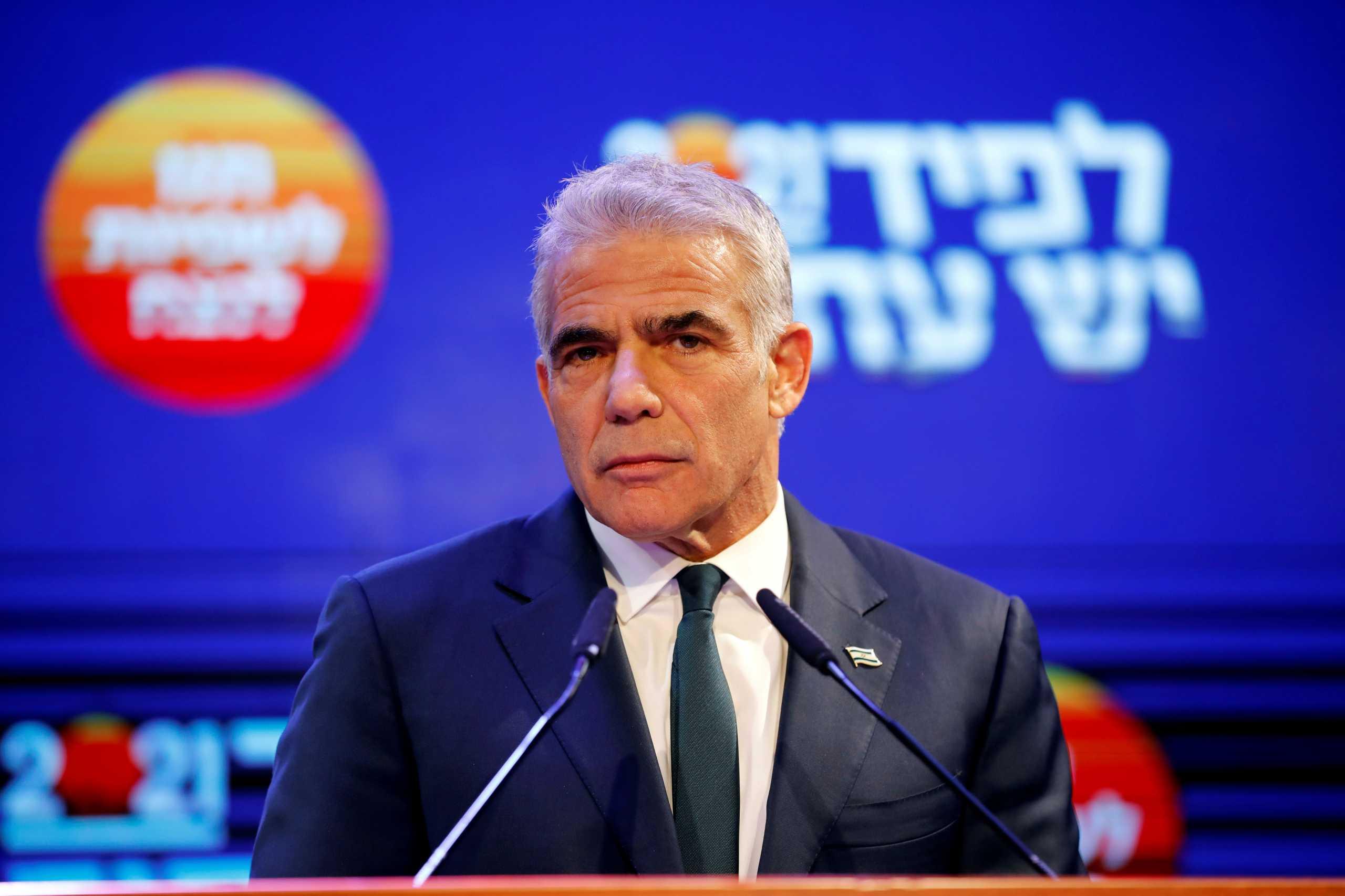 Ισραήλ: Ο Γιαΐρ Λαπίντ ανακοίνωσε πως συγκροτεί κυβέρνηση