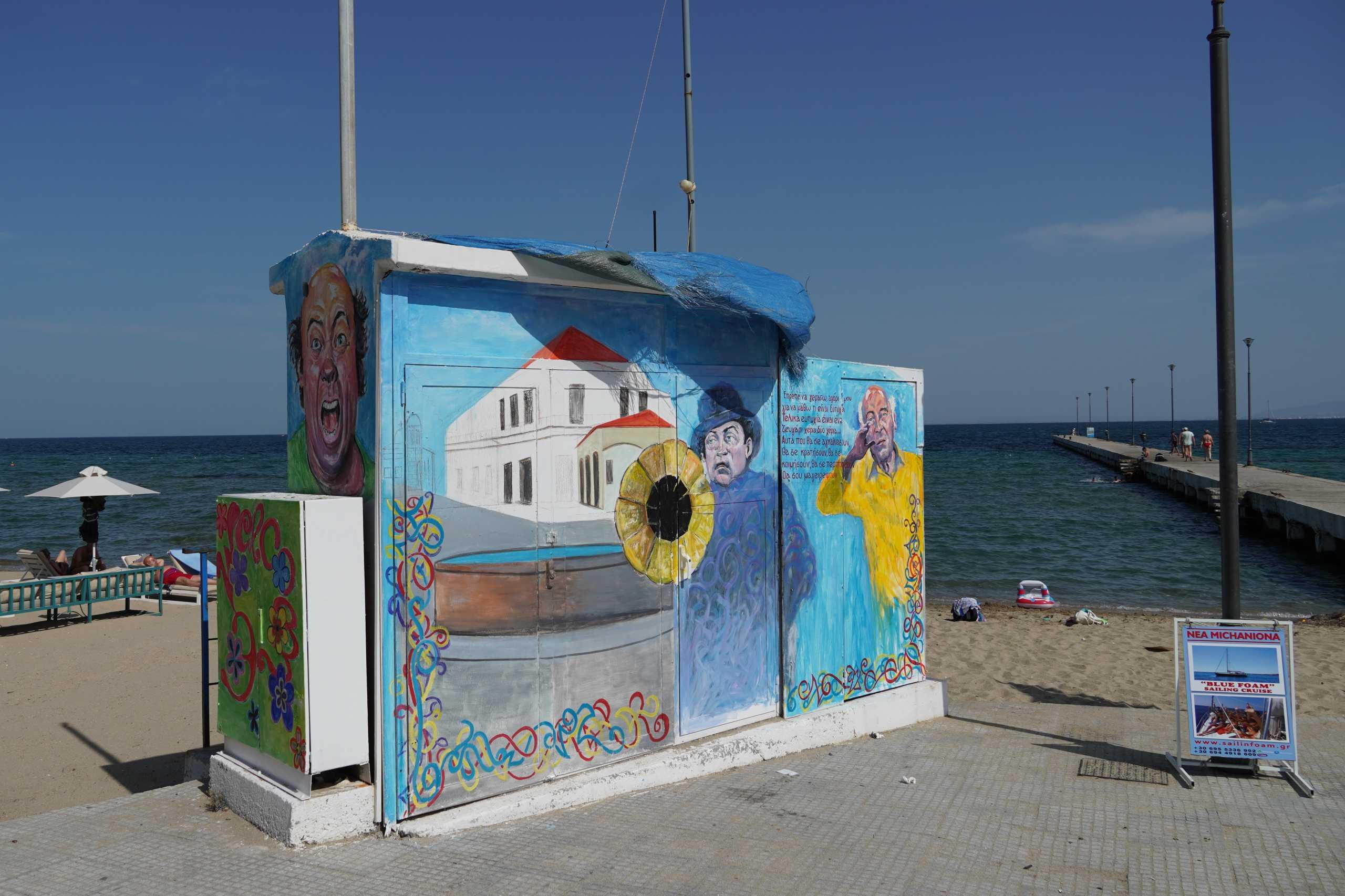 Θεσσαλονίκη: Σκηνή από τον «Θου Βου» σε… ΚΑΦΑΟ – Το σχέδιο που τραβά τα βλέμματα (pics)
