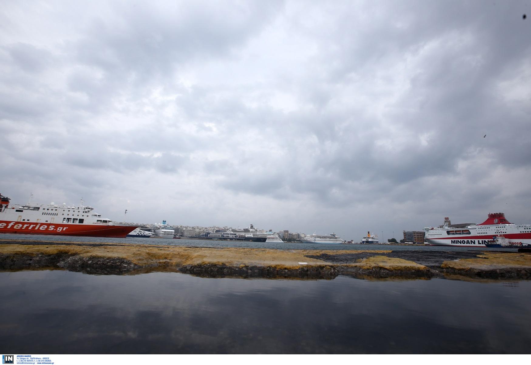 Καιρός αύριο: Πολλά μποφόρ στο Αιγαίο – Πού θα βρέξει