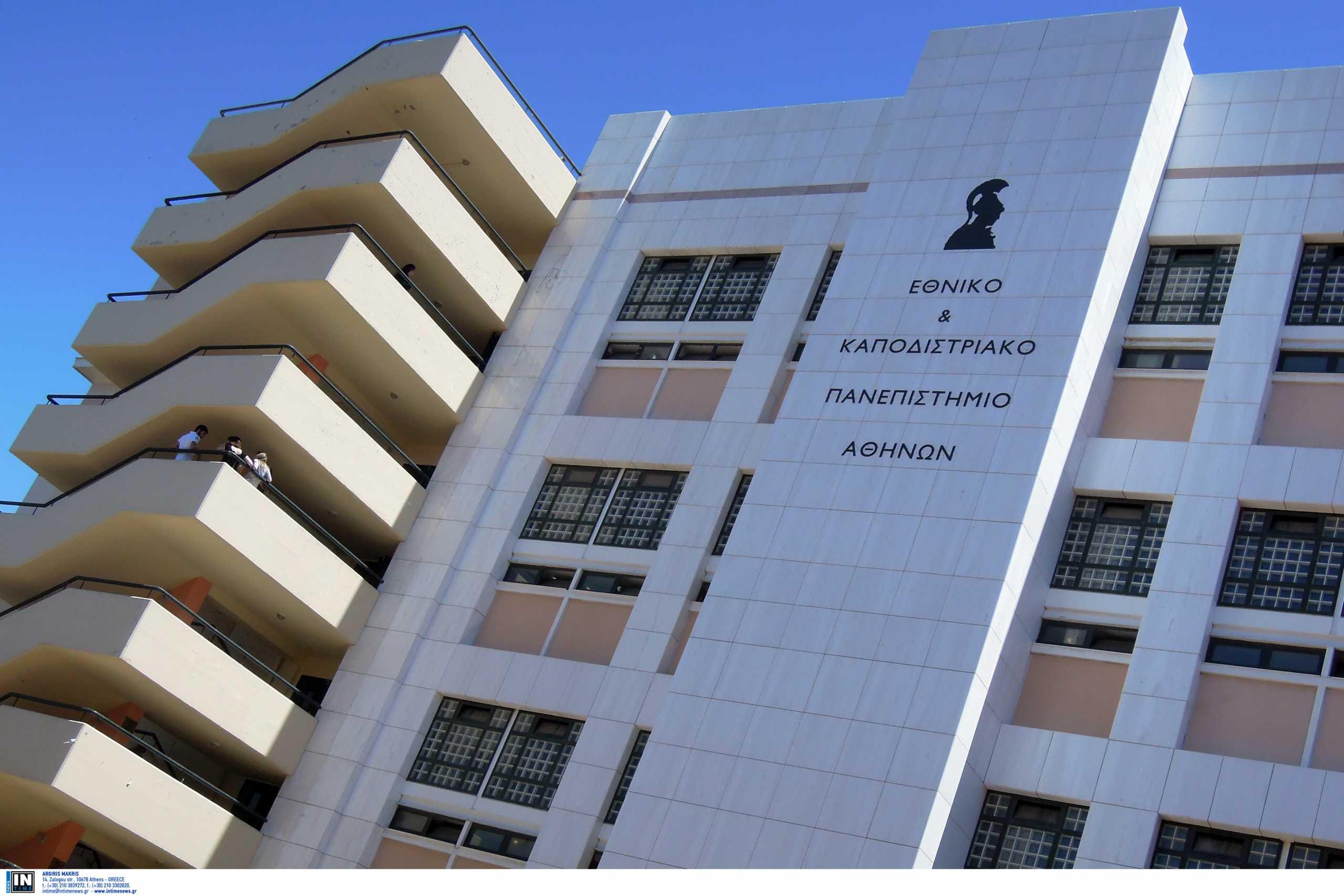 Καταγγελίες «φωτιά» στο ΕΚΠΑ: Καθηγητής παρενοχλούσε σεξουαλικά φοιτήτριες – Ζητούσε ακατάλληλες φωτογραφίες (vid)