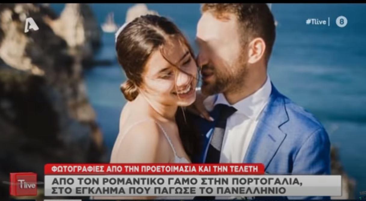 Γλυκά Νερά: Οι φωτογραφίες από τον «παραμυθένιο» γάμο της Κάρολαϊν στην Πορτογαλία (vid)