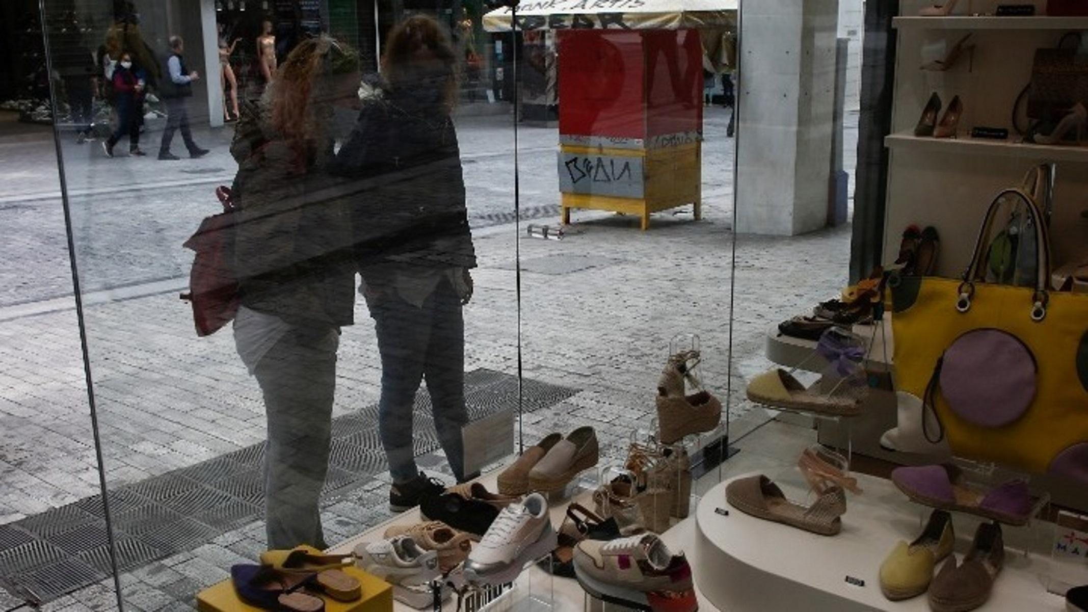 Αγίου Πνεύματος: Πώς θα λειτουργήσουν σούπερ μάρκετ και καταστήματα