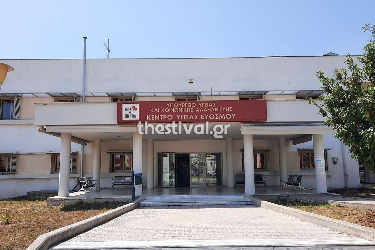 Θεσσαλονίκη: Έκλεψαν φιαλίδιο εμβολίου της Pfizer από το Κέντρο Υγείας Εύοσμου