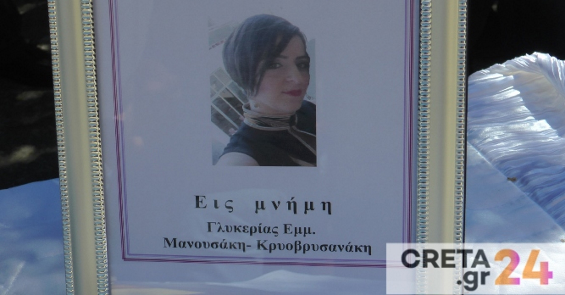 Ρέθυμνο: Βουβός πόνος στο τελευταίο αντίο της 44χρονης Γλυκερίας – Τραγική φιγούρα ο σύζυγος (pics, vid)
