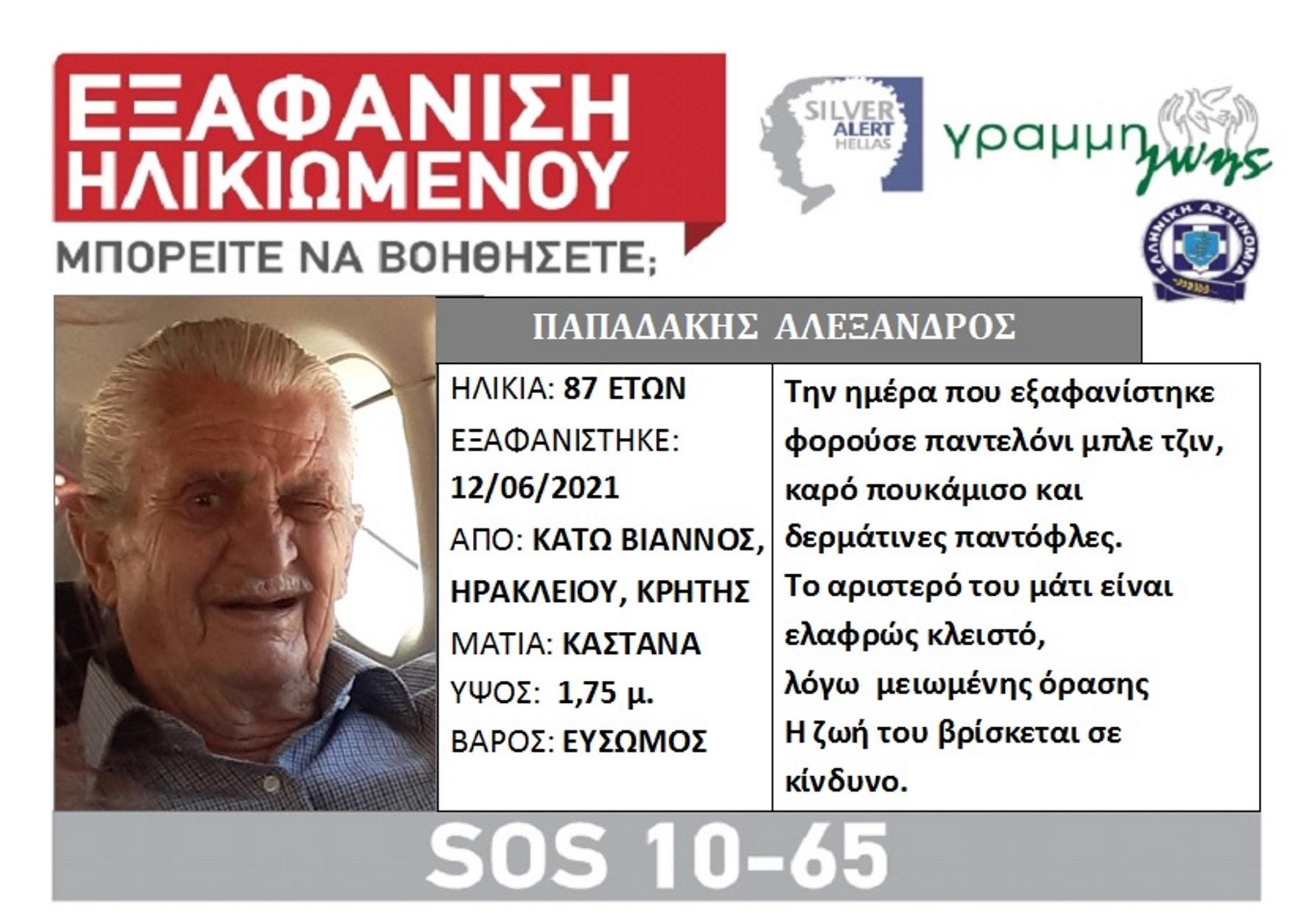 Κρήτη: Σβήνουν οι ελπίδες για τον αγνοούμενο ηλικιωμένο – Στάματησαν οι έρευνες