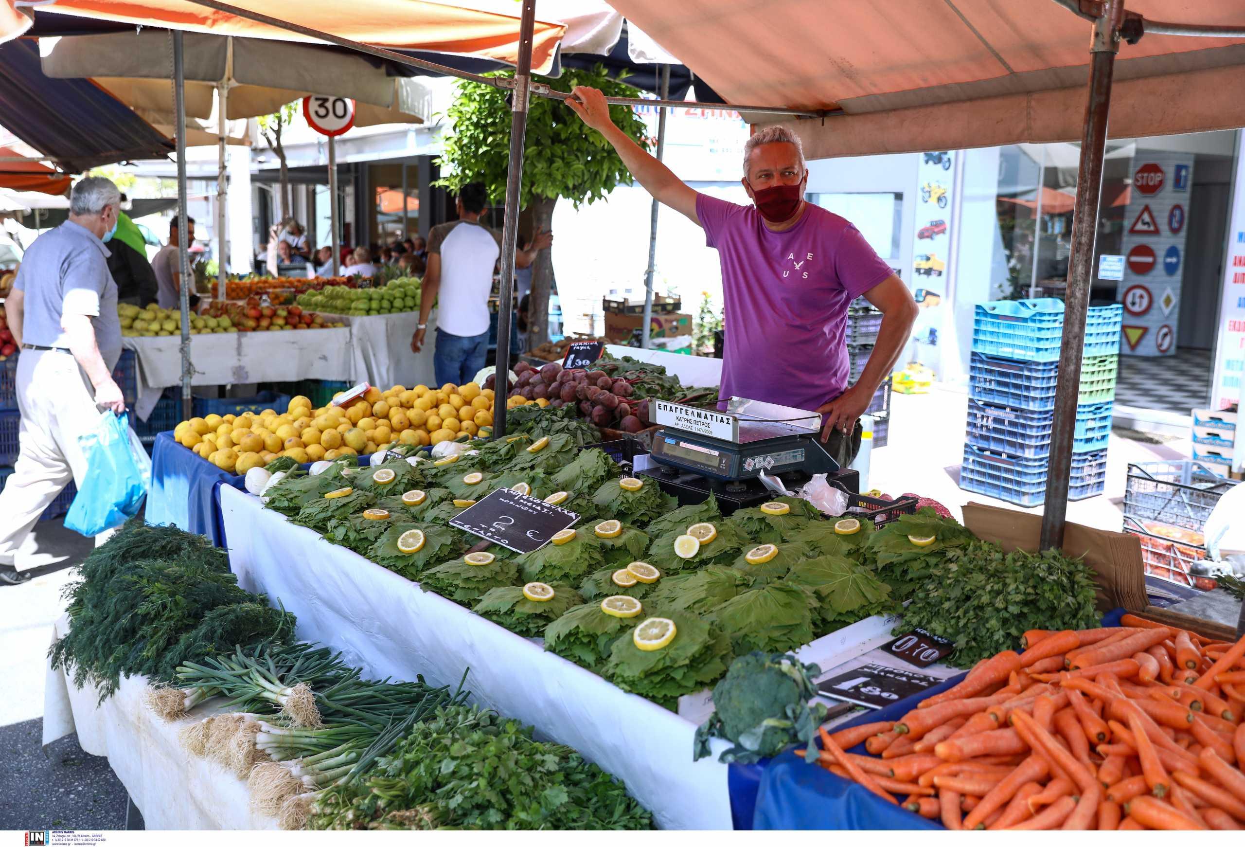 Λαϊκές αγορές: Καταργείται από τις 15 Ιουνίου η απόσταση των 5 μέτρων μεταξύ των πάγκων