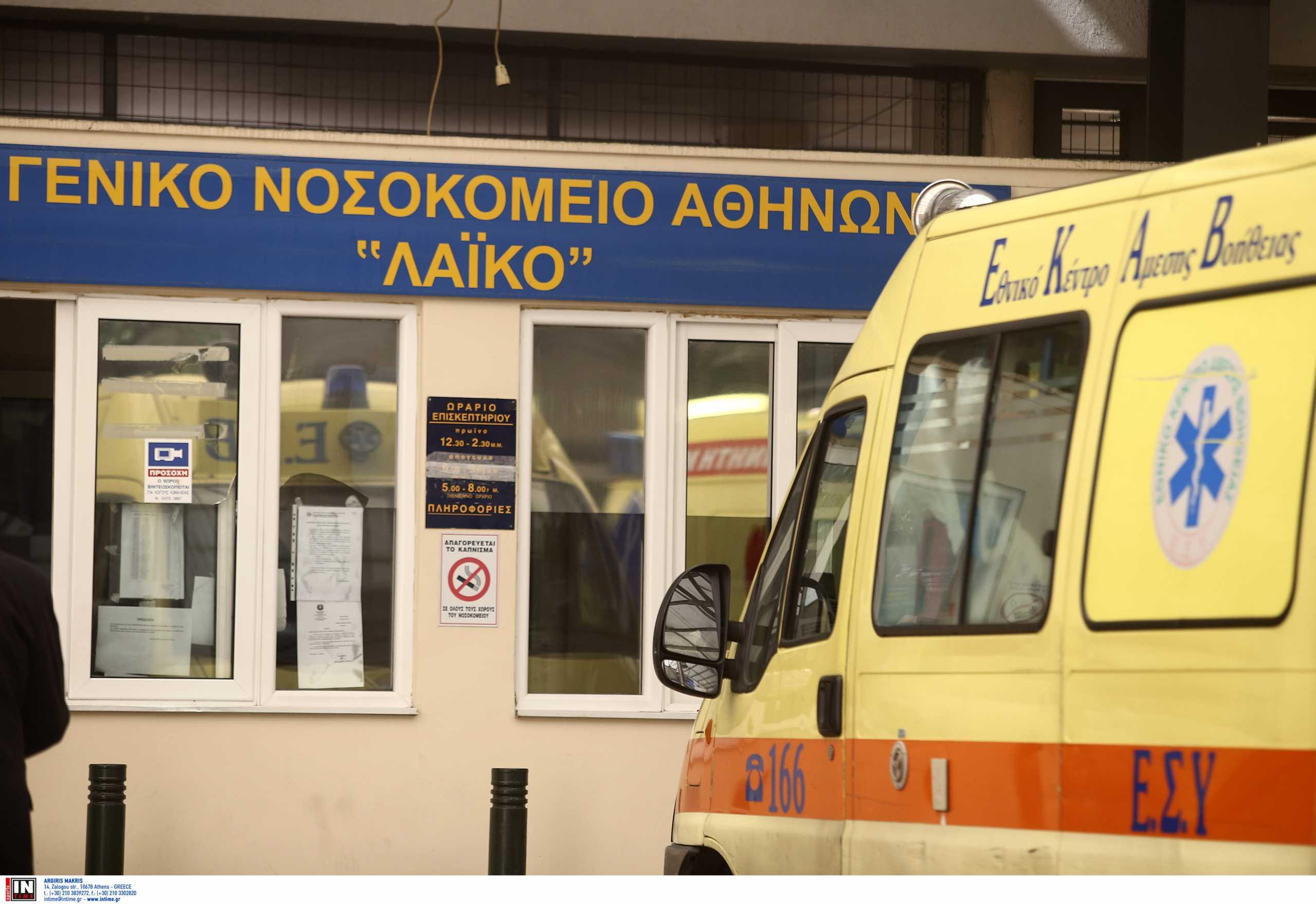 Κορονοϊός: Κόρη ασθενούς στο Λαϊκό απειλεί τους γιατρούς λέγοντας ότι θα θεραπεύσει τον πατέρα της με… αλόη!