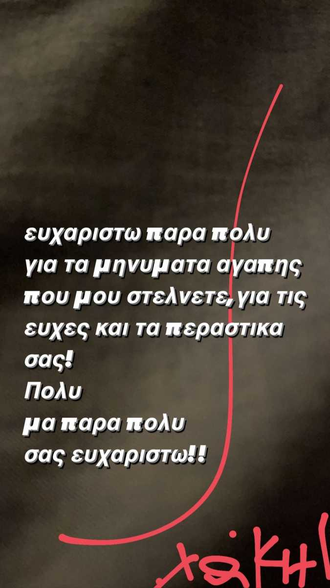 lakislazopoulos official 204345238 953840195186401 988210289507203089 n