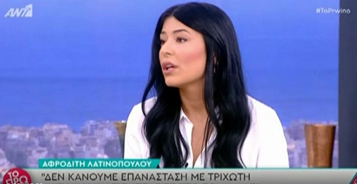Αφροδίτη Λατινοπούλου: Δεν κάνουμε επανάσταση με τριχωτές μασχάλες – Τι «απαντούν» ΝΔ, Dove και Veet (vid)