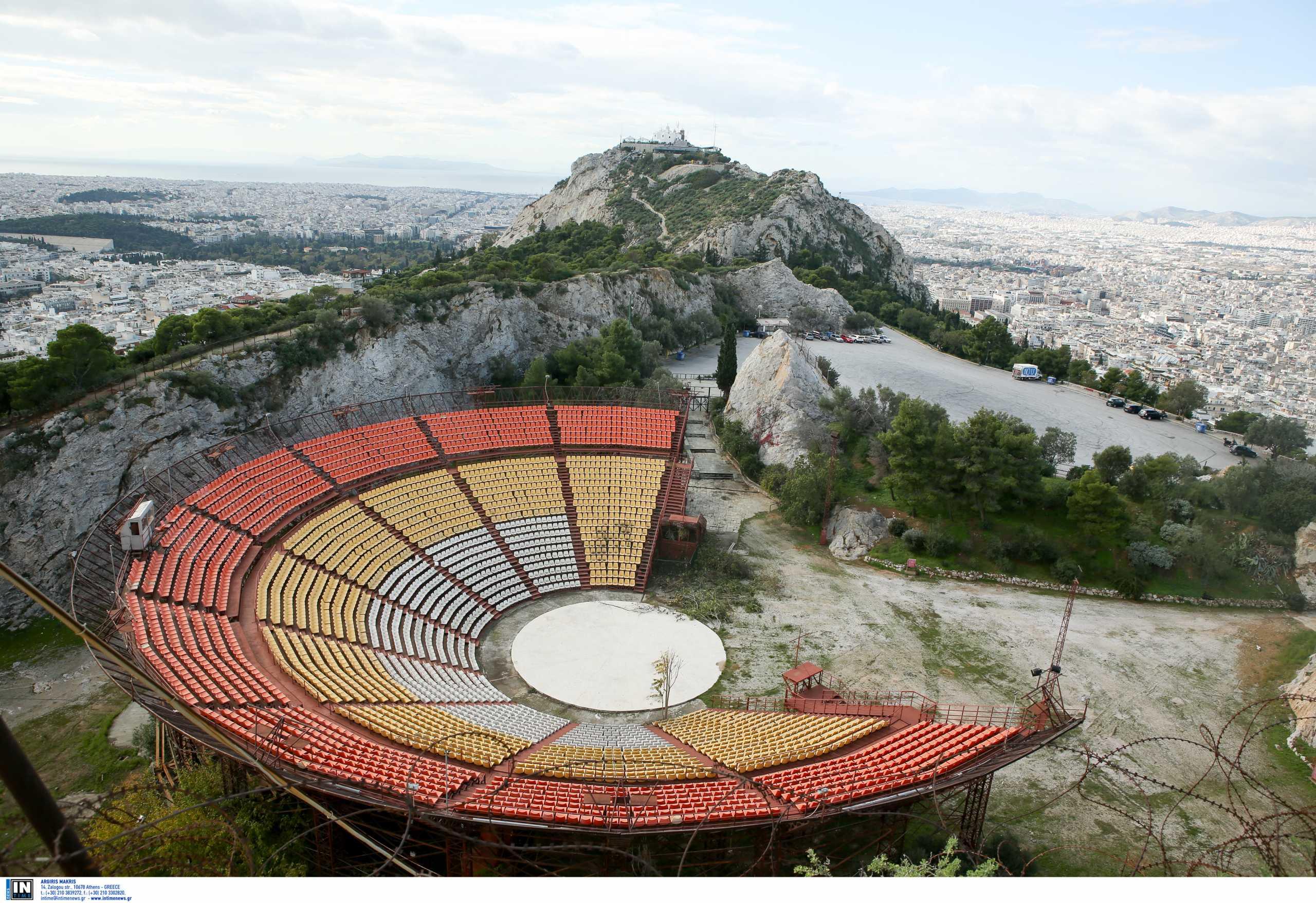 Λυκαβηττός: Ανοίγει ο δρόμος για την ανάπλαση του λόφου και την επαναλειτουργία του θεάτρου