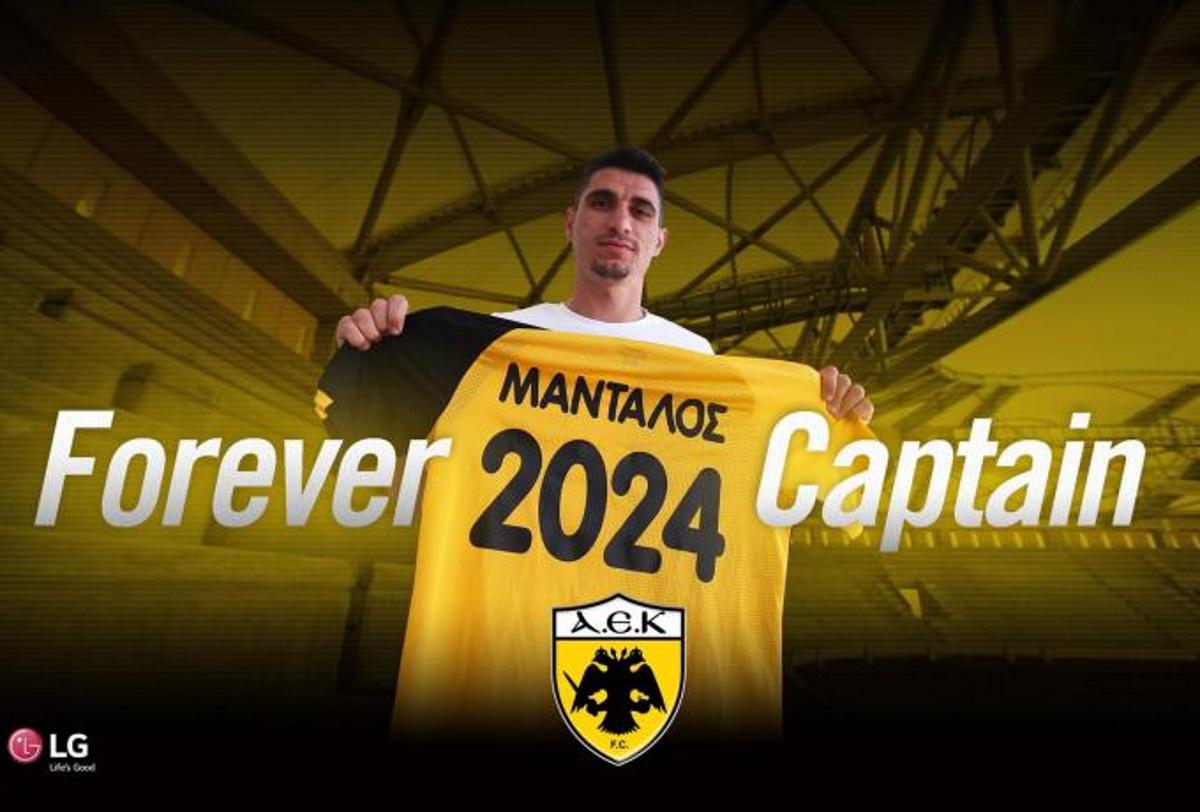 Η ΑΕΚ ανακοίνωσε Μάνταλο μέχρι το 2024