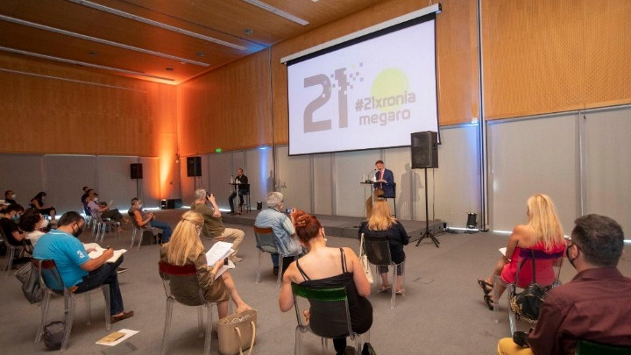 Θεσσαλονίκη: Καλοκαίρι στο Μέγαρο με 13 εντυπωσιακές παραγωγές