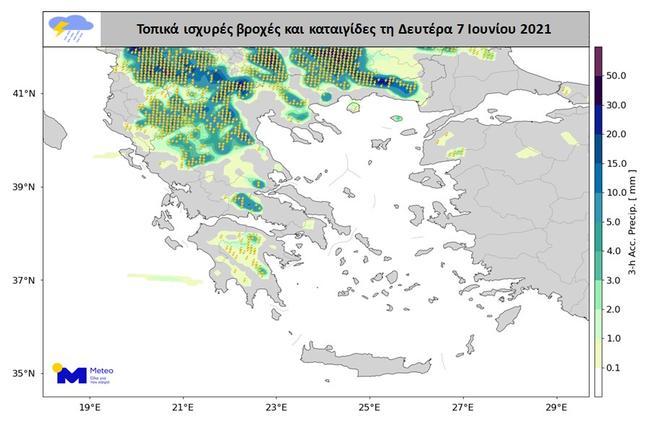 Καιρός – meteo: Που θα χτυπήσουν τα έντονα φαινόμενα (χάρτες)