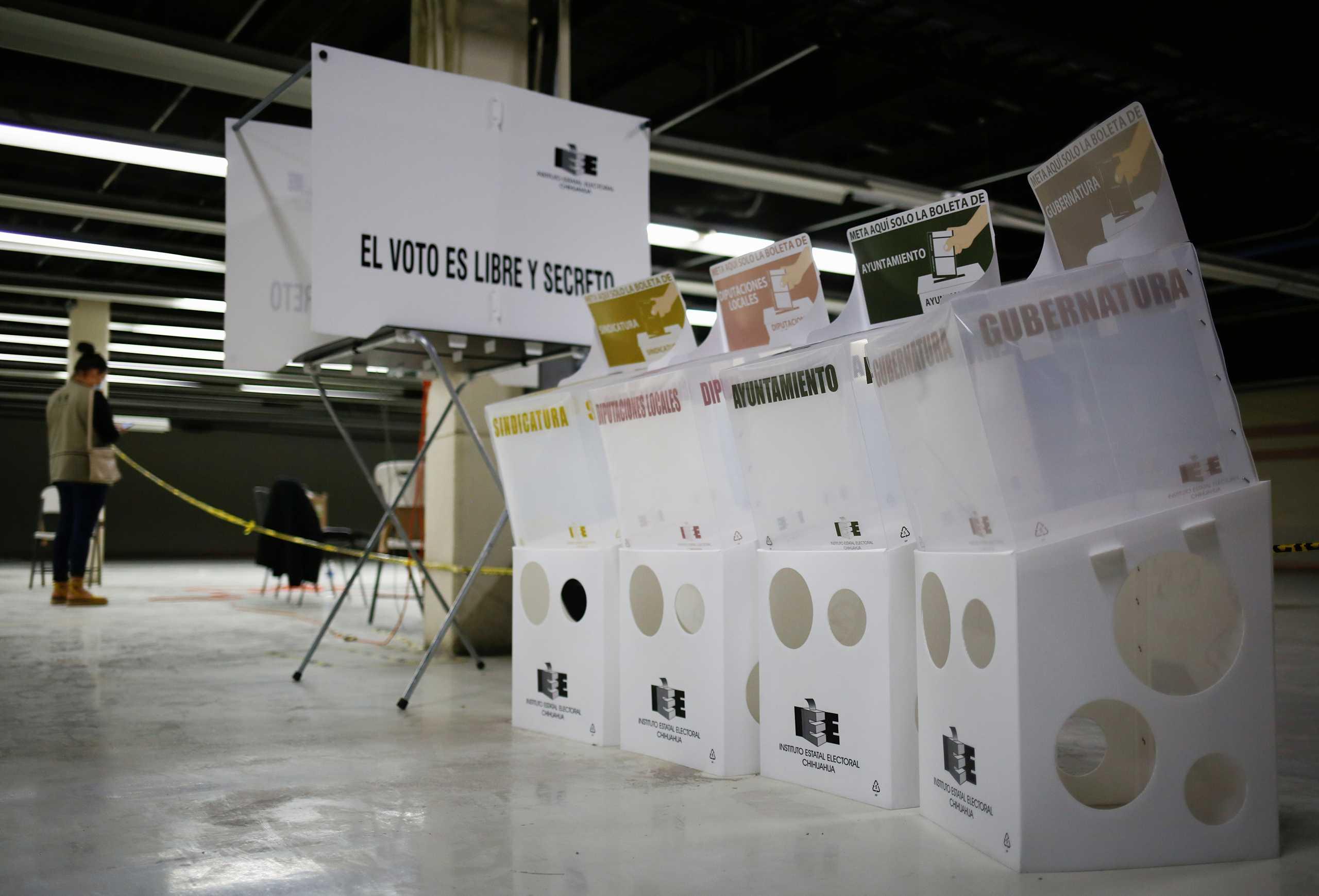 Μεξικό: Εκλογές για τα μέλη της νέας κάτω βουλής – «Δημοψήφισμα» για τον Ομπραδόρ