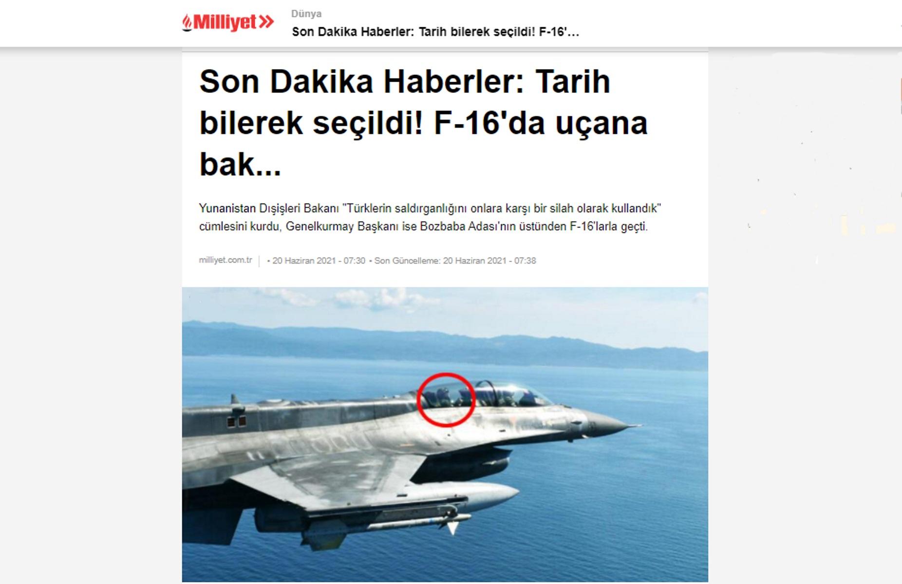 Α/ΓΕΕΘΑ: Ενοχλήθηκαν στην Τουρκία με τη συμβολική πτήση Φλώρου με F-16