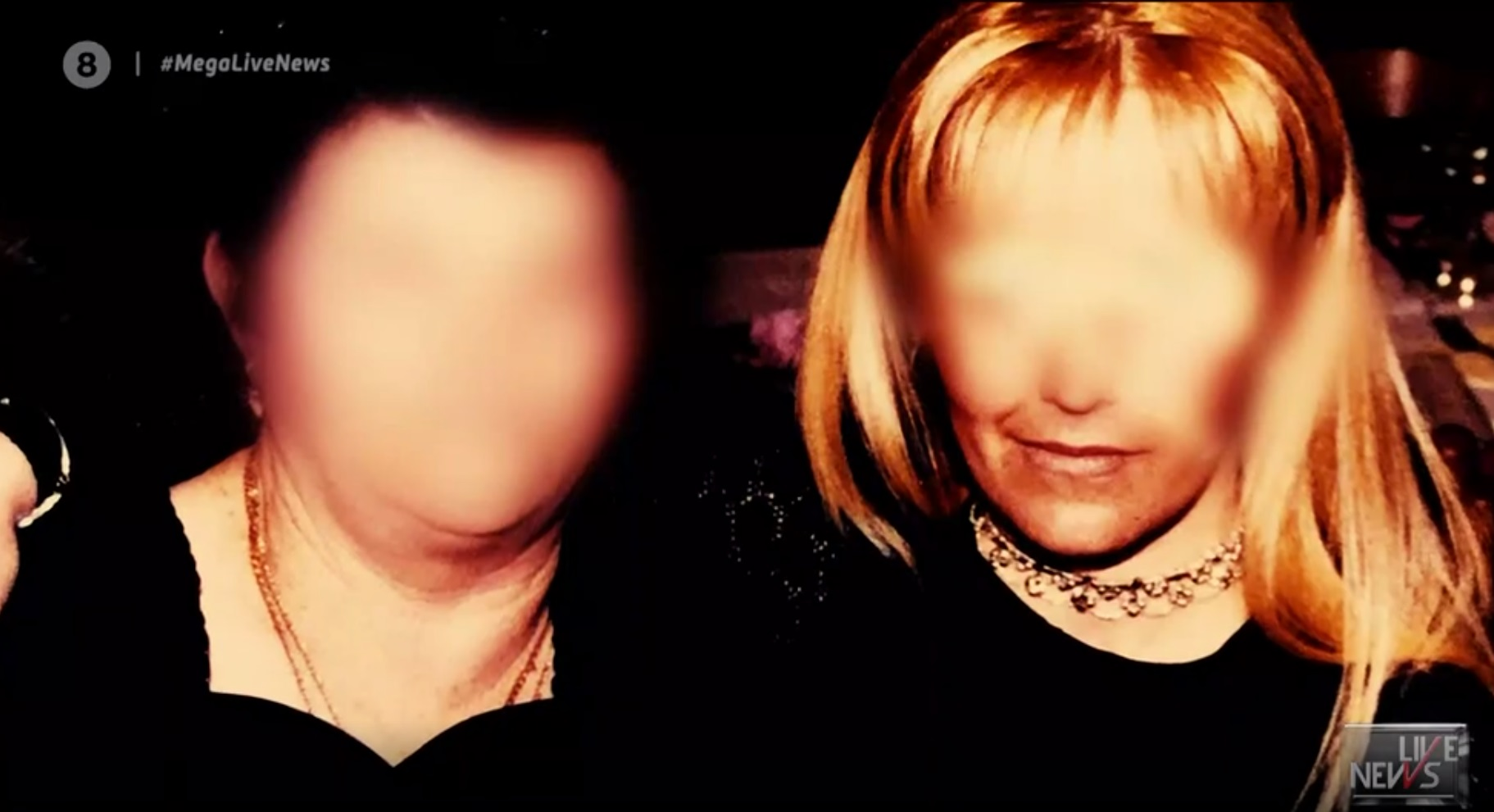 Πιερία: Συγκλονίζει η μητέρα μου έμεινε τρεις μέρες σε χαράδρα μαζί με την κόρη της μετά από τροχαίο