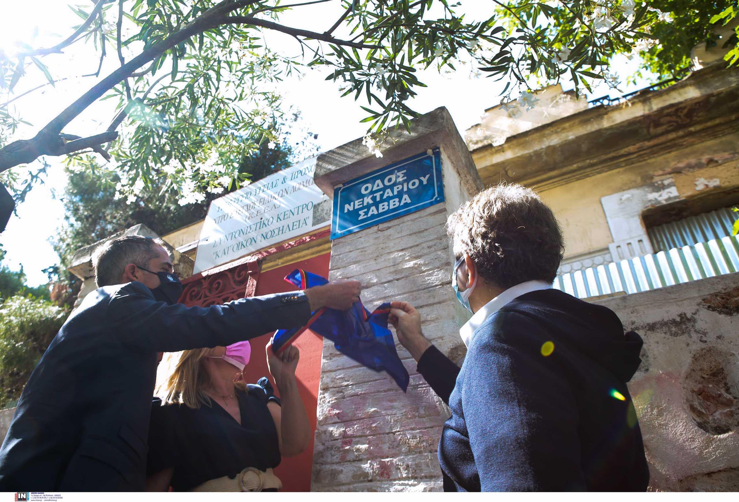 Δήμος Αθηναίων: Μνημείο για τον Νεκτάριο Σάββα – Το όνομα του δολοφονημένου αστυνομικού δόθηκε σε δρόμο (pics)
