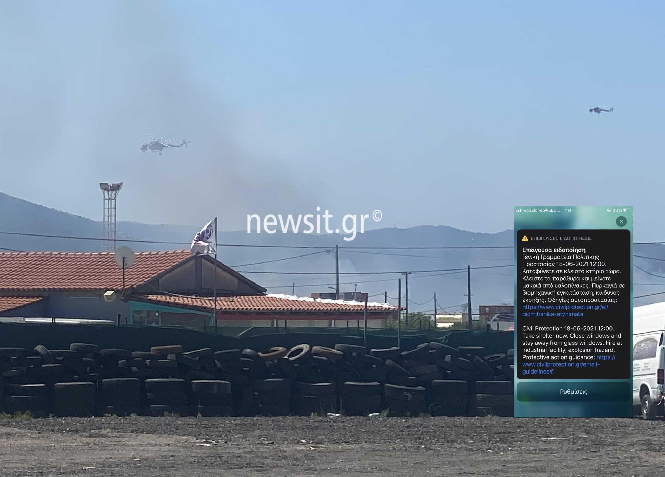 Φωτιά στον Ασπρόπυργο: Καλύτερη εικόνα – Λαχτάρησαν οι κάτοικοι από το βυτιοφόρο με το προπάνιο