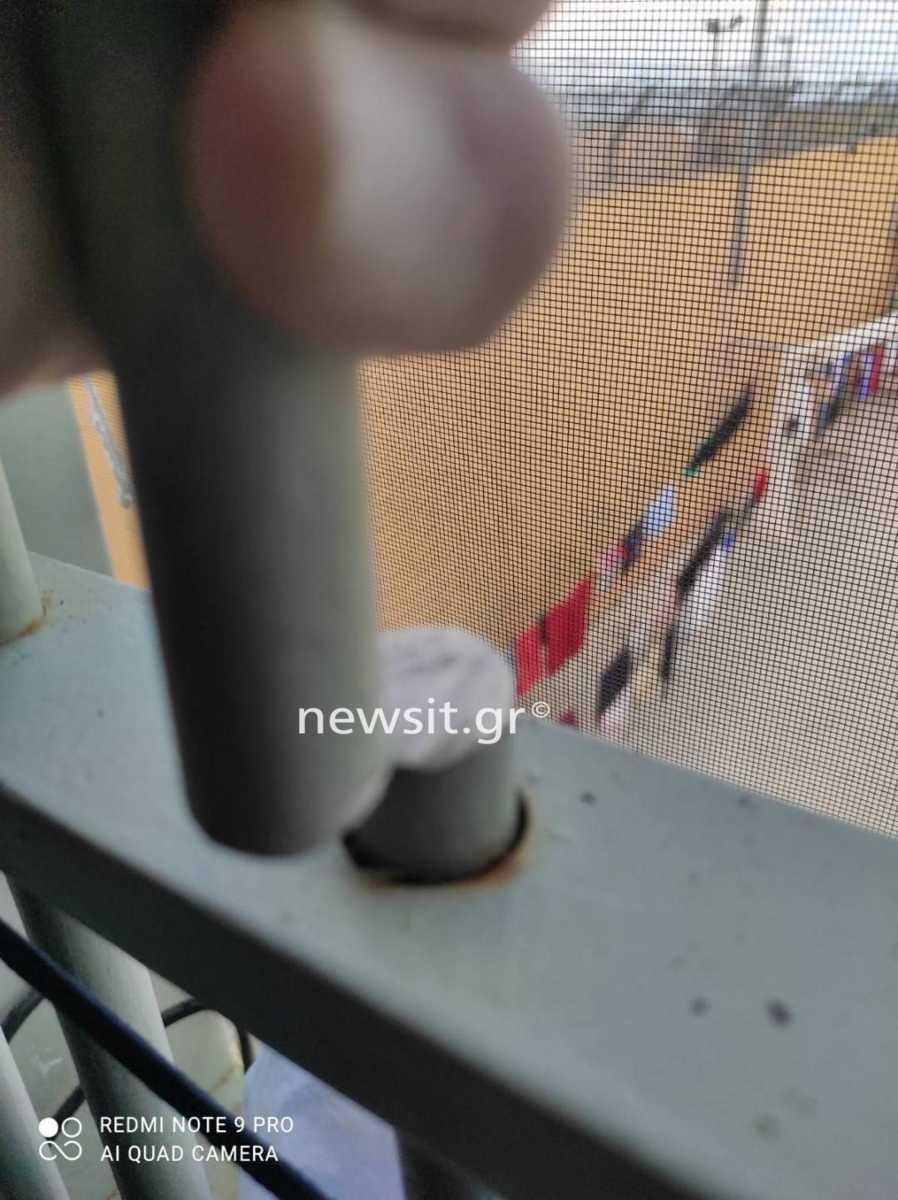 Φυλακές Νιγρίτας