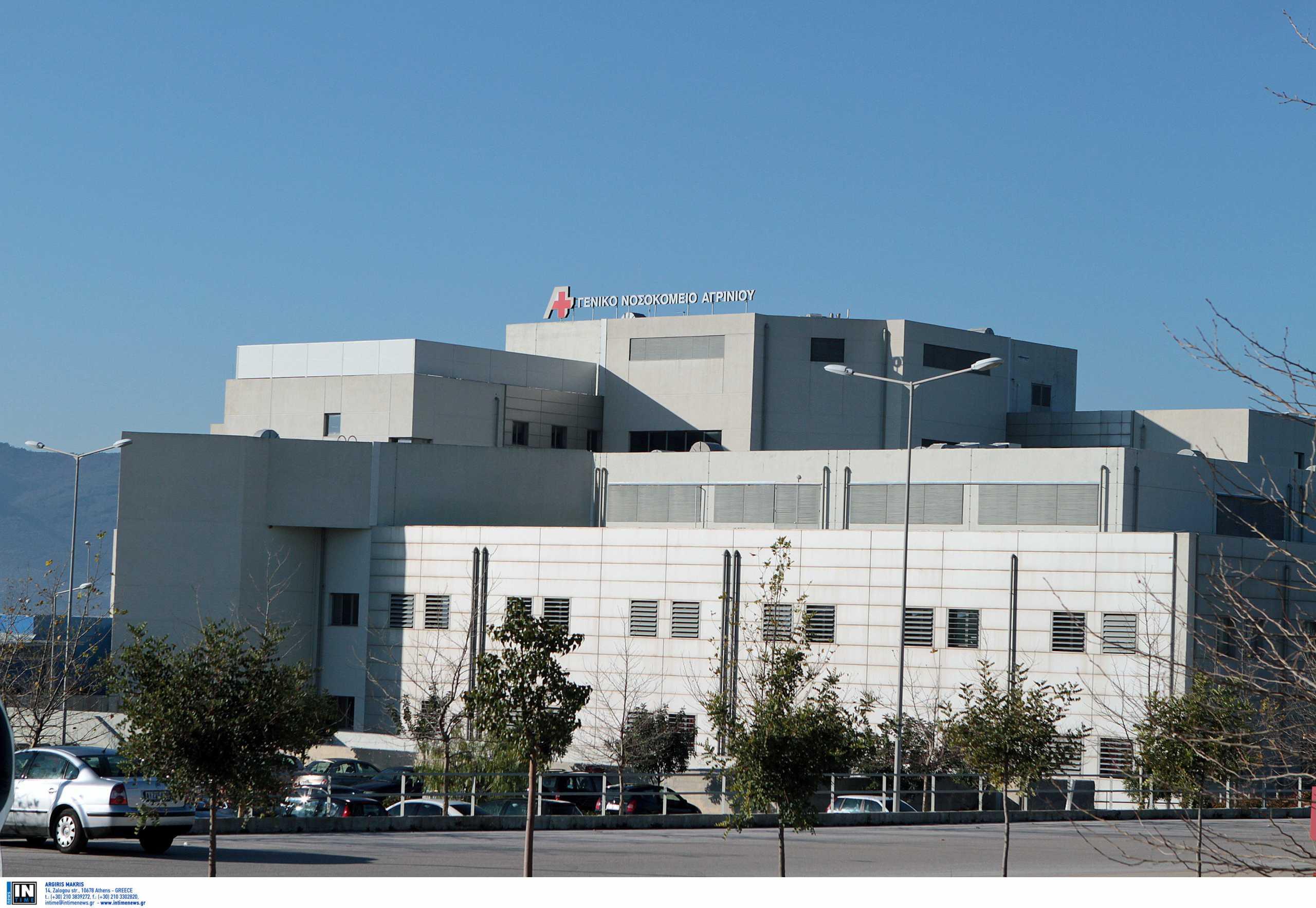 Αγρίνιο: Ξεκινά εισαγγελική έρευνα για τα πολύ υψηλά ποσοστά θνητότητας στη ΜΕΘ του νοσοκομείου