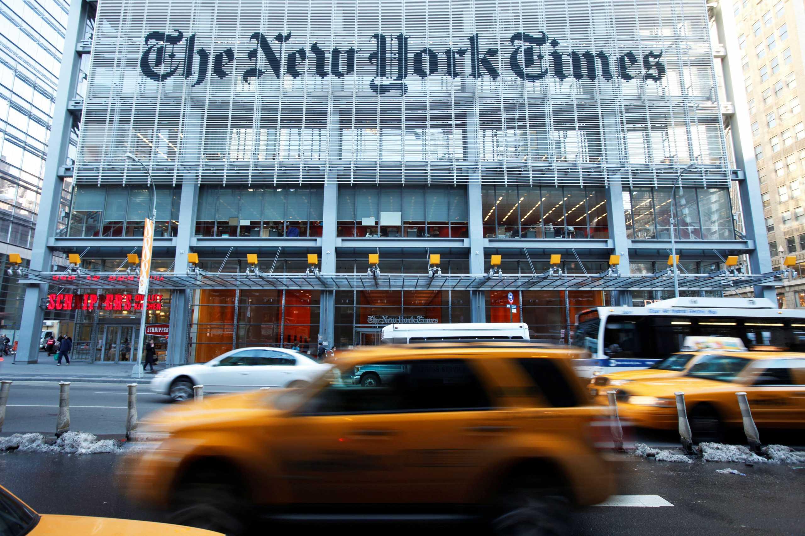 Παγκόσμιος συναγερμός: «Έπεσαν» μεγάλες ενημερωτικές ιστοσελίδες