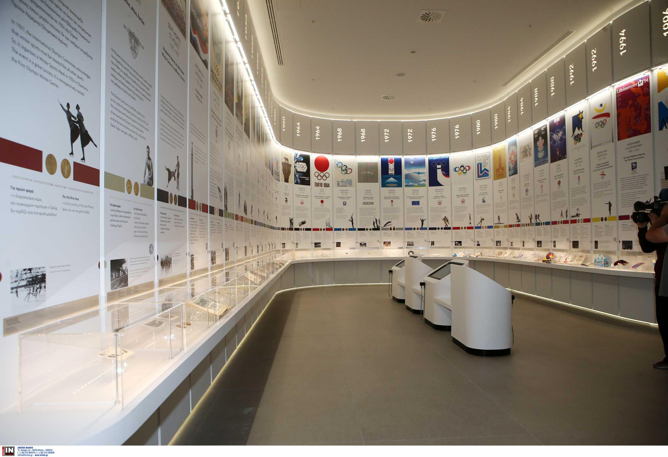 Ιδού το Ολυμπιακό Μουσείο της Αθήνας – Άνοιξε για το κοινό