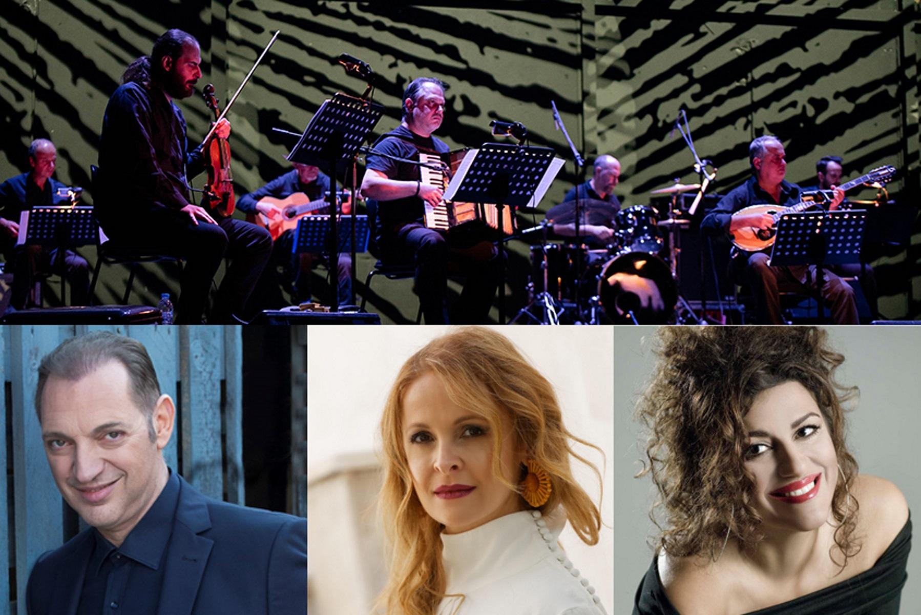 ΟΠΑΝΔΑ: Παραστάσεις και συναυλίες στα θέατρα Κολωνού και Γκράβας