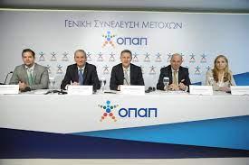 ΟΠΑΠ: Η νέα επιχειρηματική στρατηγική και το μέρισμα που θα διανεμηθεί στους μετόχους από τα κέρδη του 2020