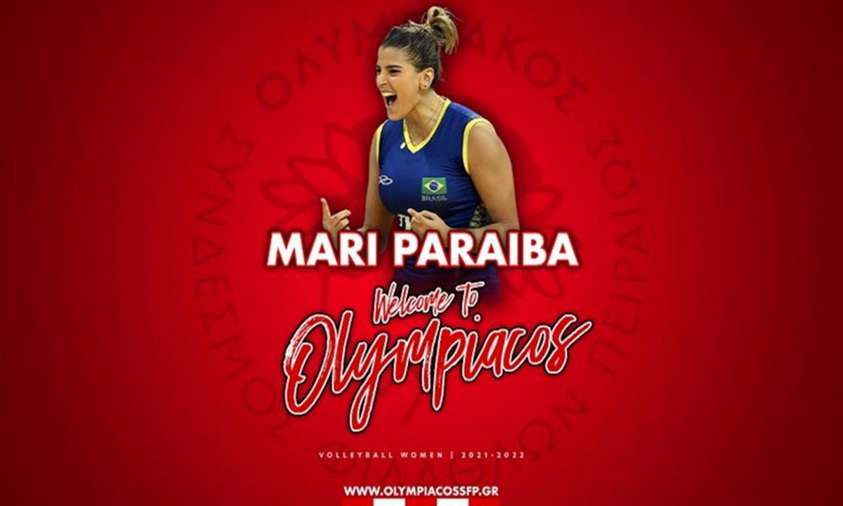 Σπουδαία κίνηση από Ολυμπιακό, ανακοίνωσε Παράιμπα