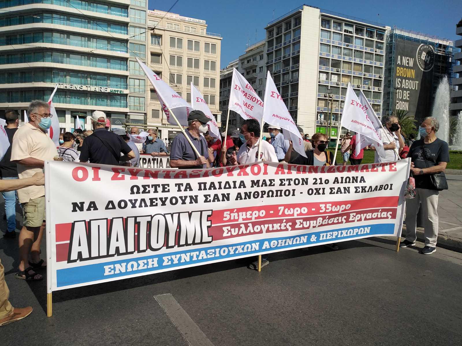 Απεργία σήμερα: Συγκεντρώσεις στο κέντρο της Αθήνας – Ποιοι δρόμοι είναι κλειστοί