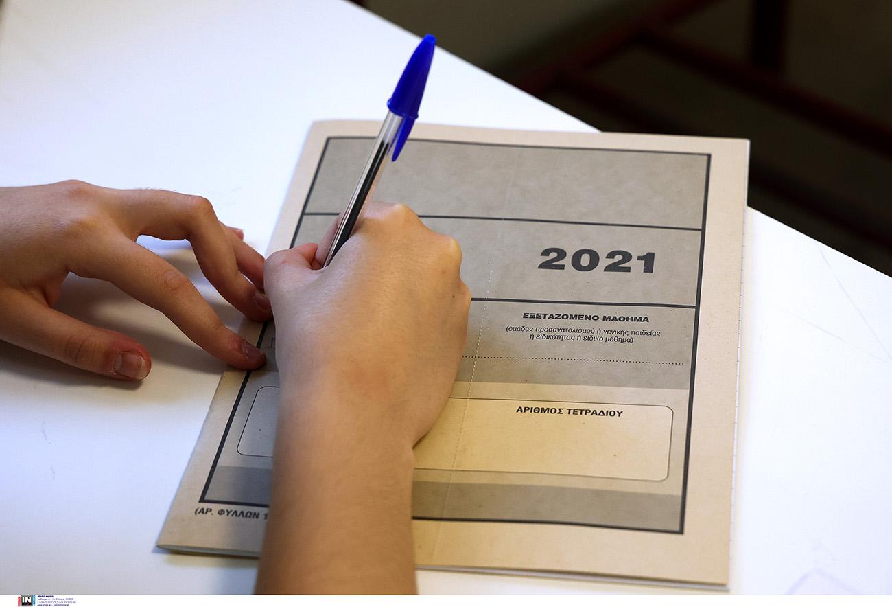 Θέματα Μαθηματικών στις Πανελλήνιες 2021 και απαντήσεις από το Διακρότημα