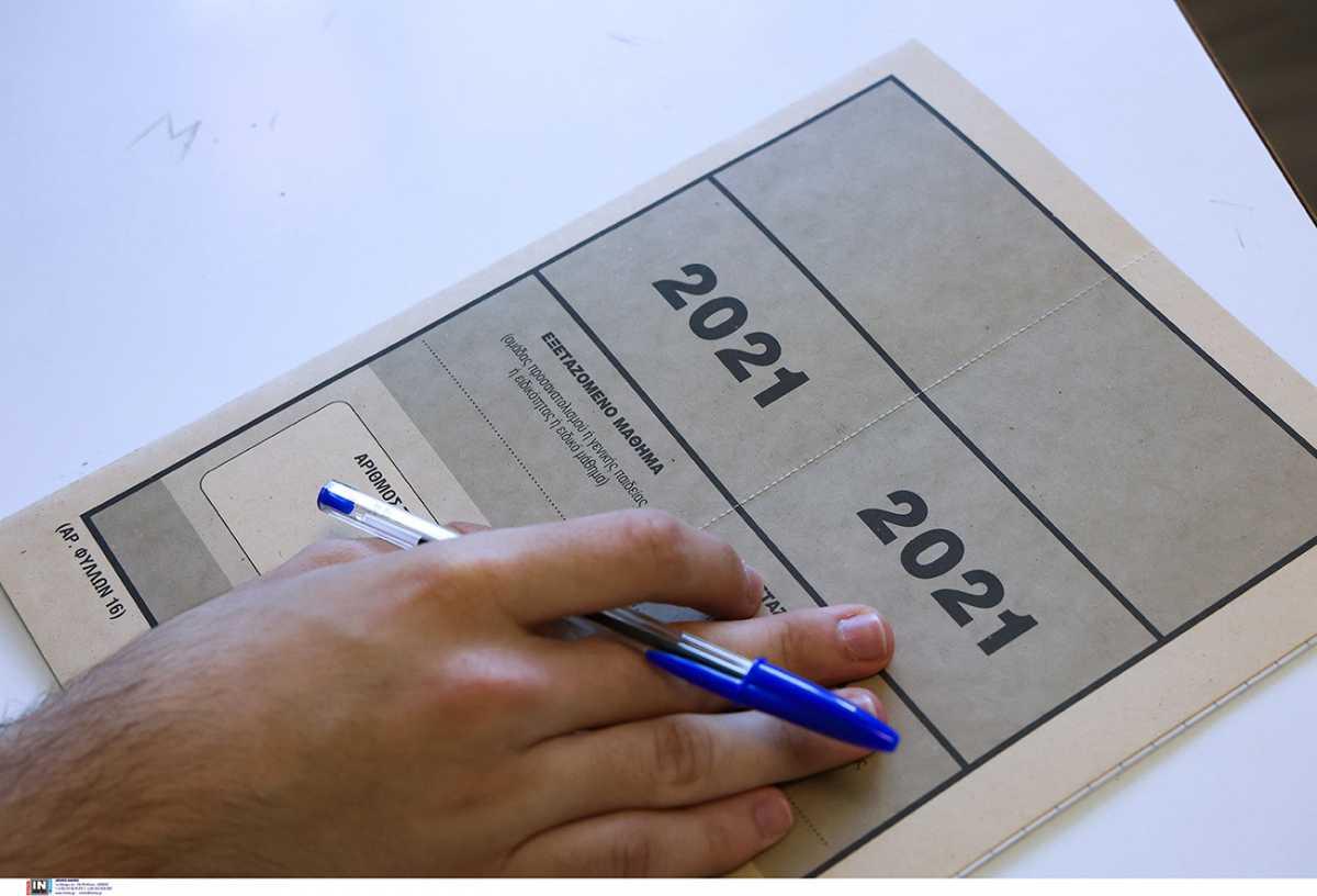 Μηχανογραφικό 2021 διαδικασία