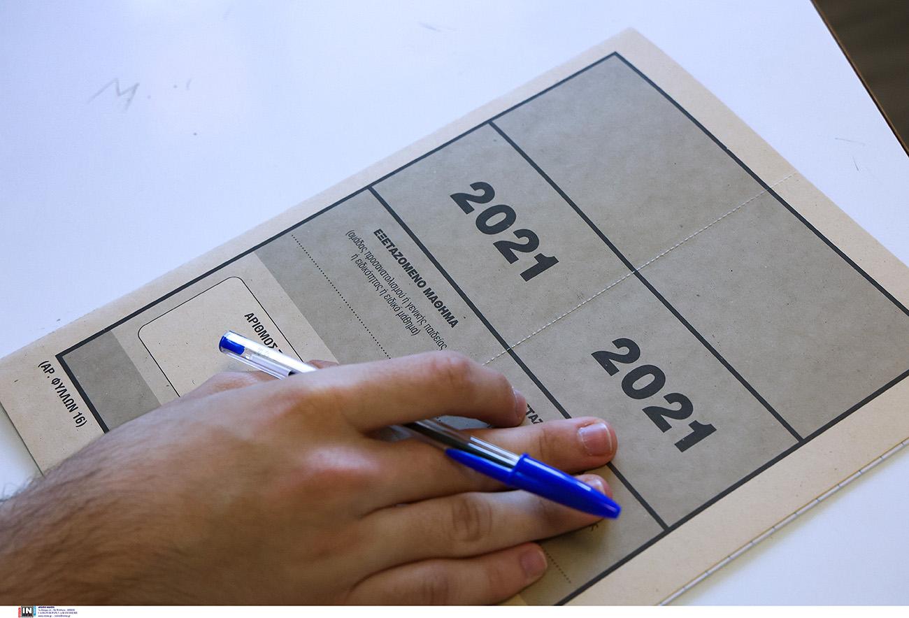 Πανελλήνιες 2021: Τι μπορούν να έχουν μαζί τους οι υποψήφιοι – Τι ισχύει με τα κινητά τηλέφωνα