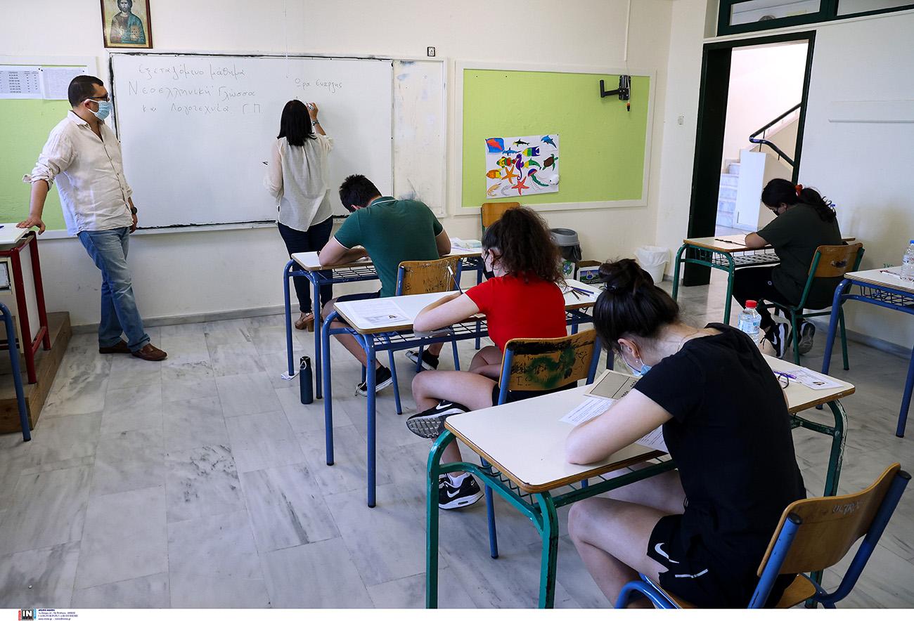 Πανελλήνιες 2021: Νεοελληνική Γλώσσα ΕΠΑΛ την Τρίτη – Τι πρέπει να γνωρίζουν οι υποψήφιοι