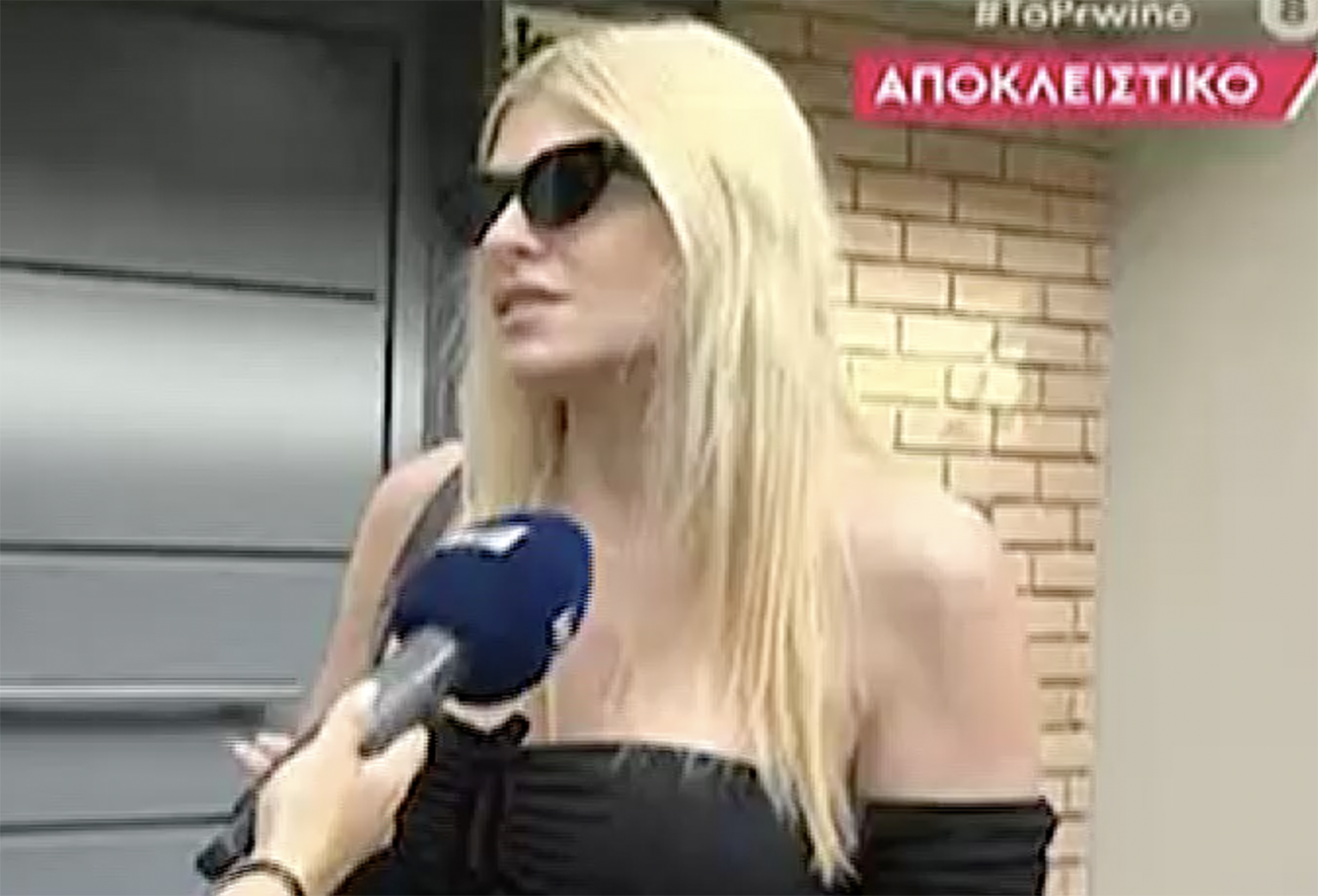 Ευρυδίκη Παπαδοπούλου: «Όλο αυτό με τον Τριαντάφυλλο με λύπησε αρκετά»