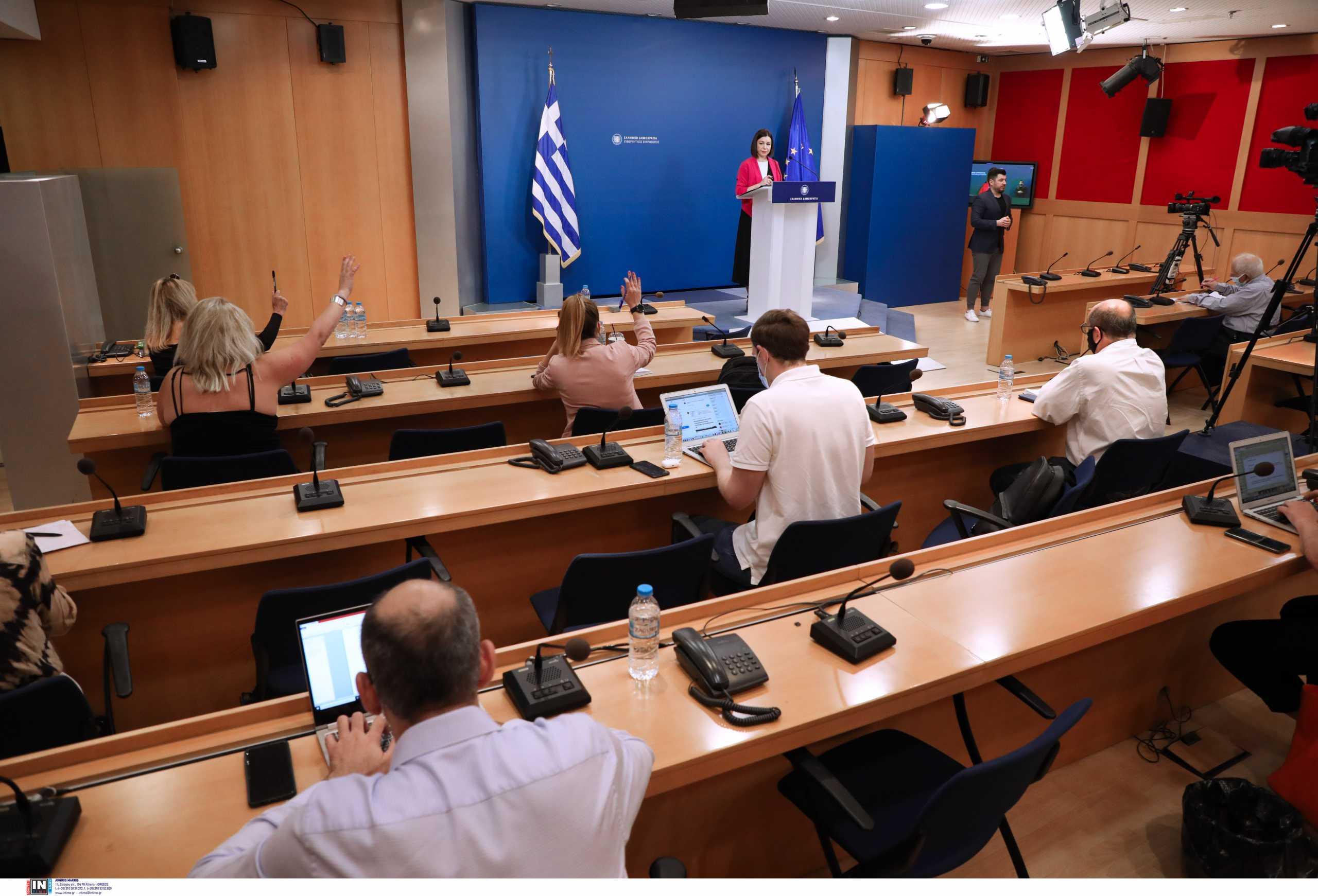 Η ενημέρωση από την κυβερνητική εκπρόσωπο, Αριστοτελία Πελώνη