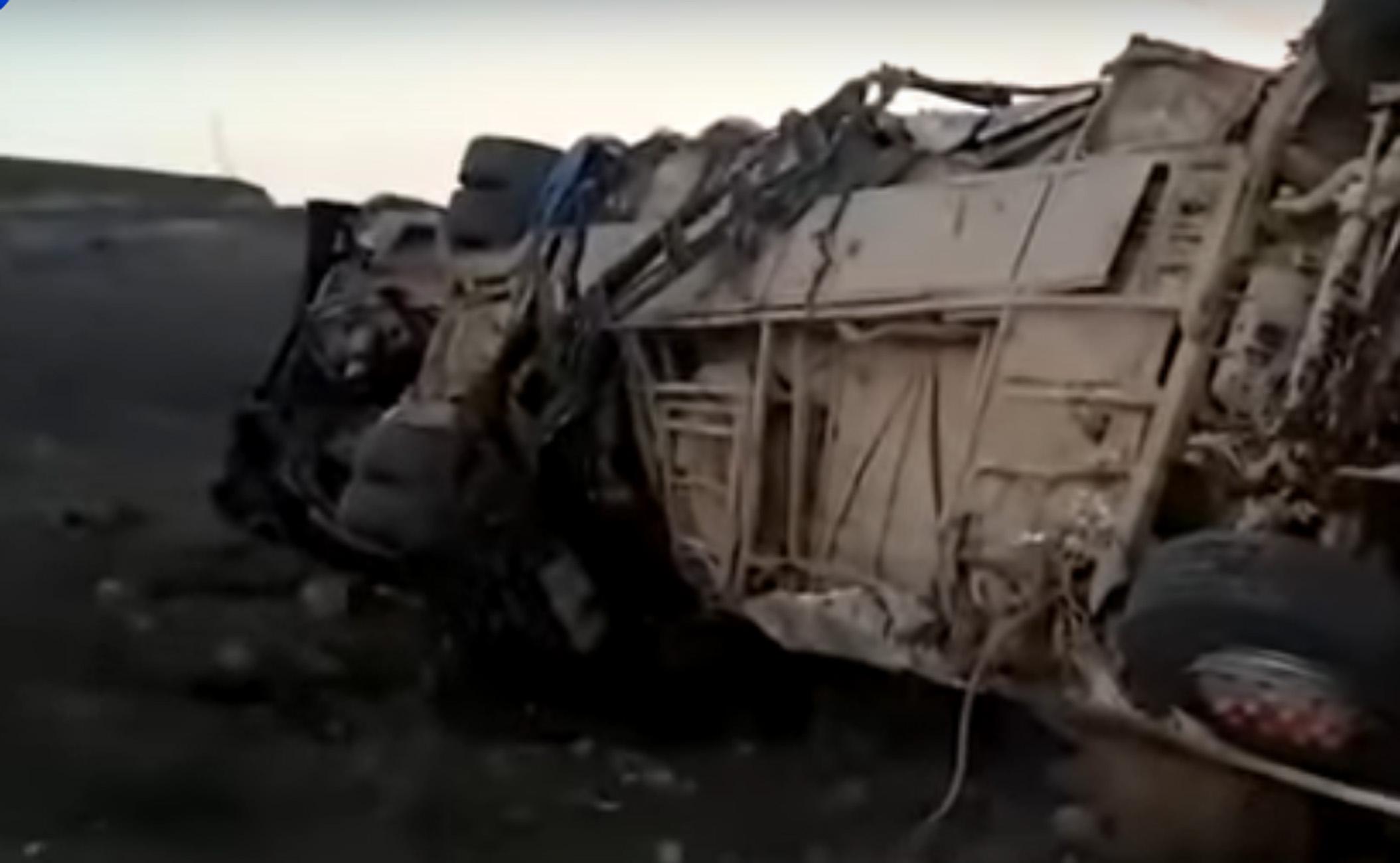 Τραγωδία στο Περού: 27 νεκροί σε τροχαίο δυστύχημα